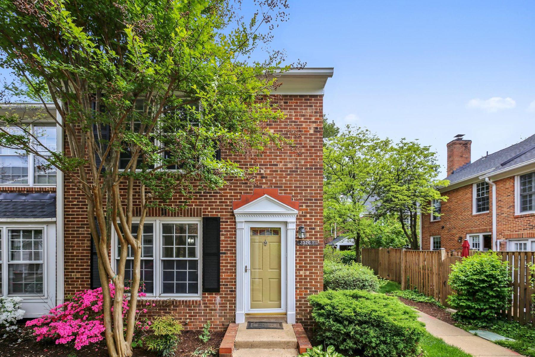 Condominium for Sale at 2526-E S Arlington Mill Dr #5 2526-E S Arlington Mill Dr #5 Arlington, Virginia 22206 United States