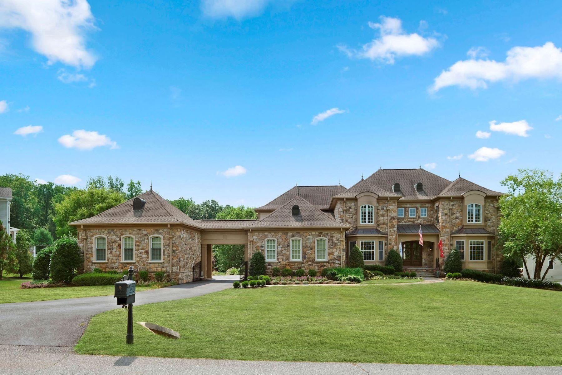 Single Family Homes por un Venta en 11215 Kinsale Ct Ellicott City, Maryland 21042 Estados Unidos