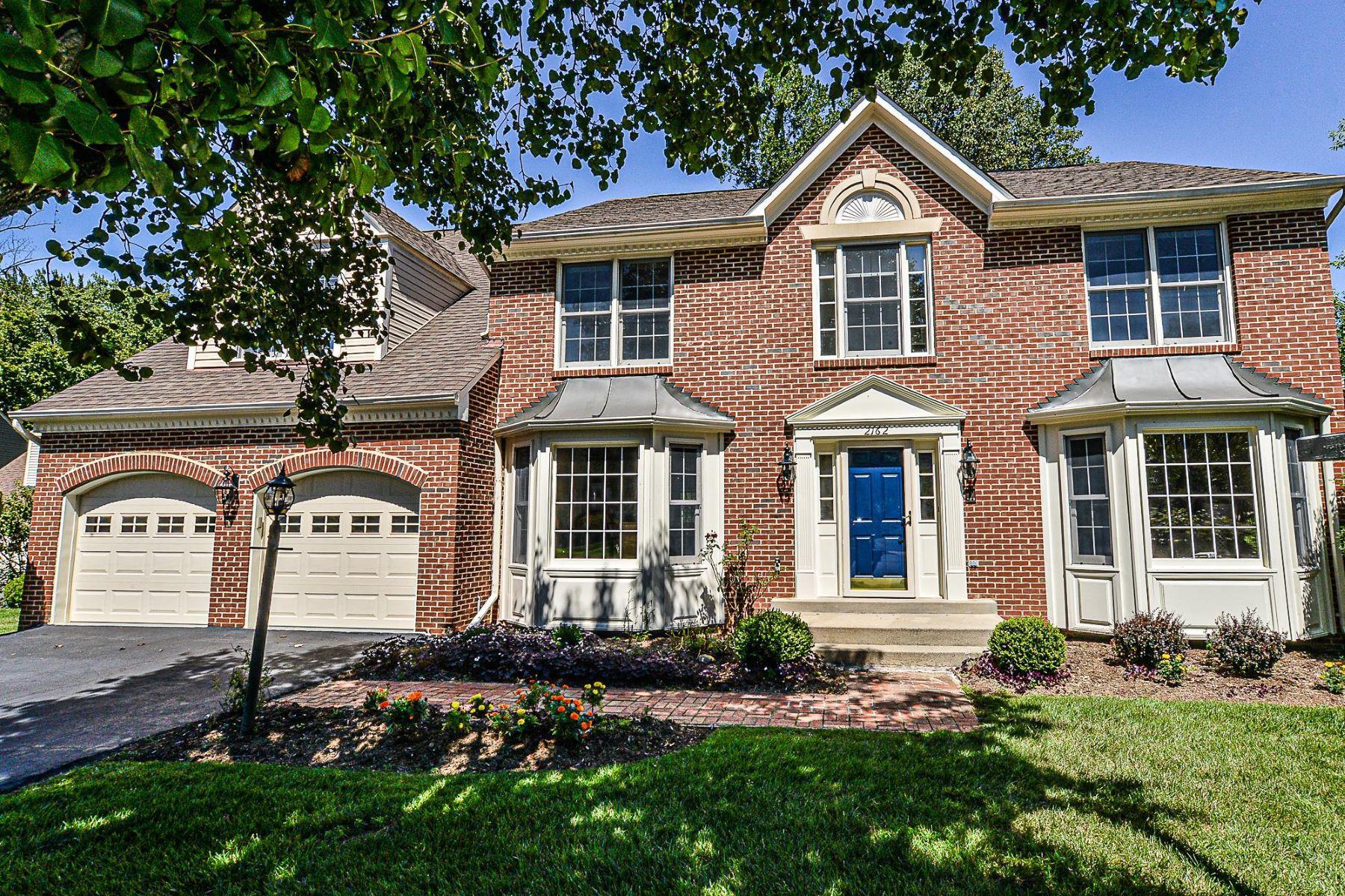 Single Family Homes pour l Vente à 2162 Westglen Ct Vienna, Virginia 22182 États-Unis