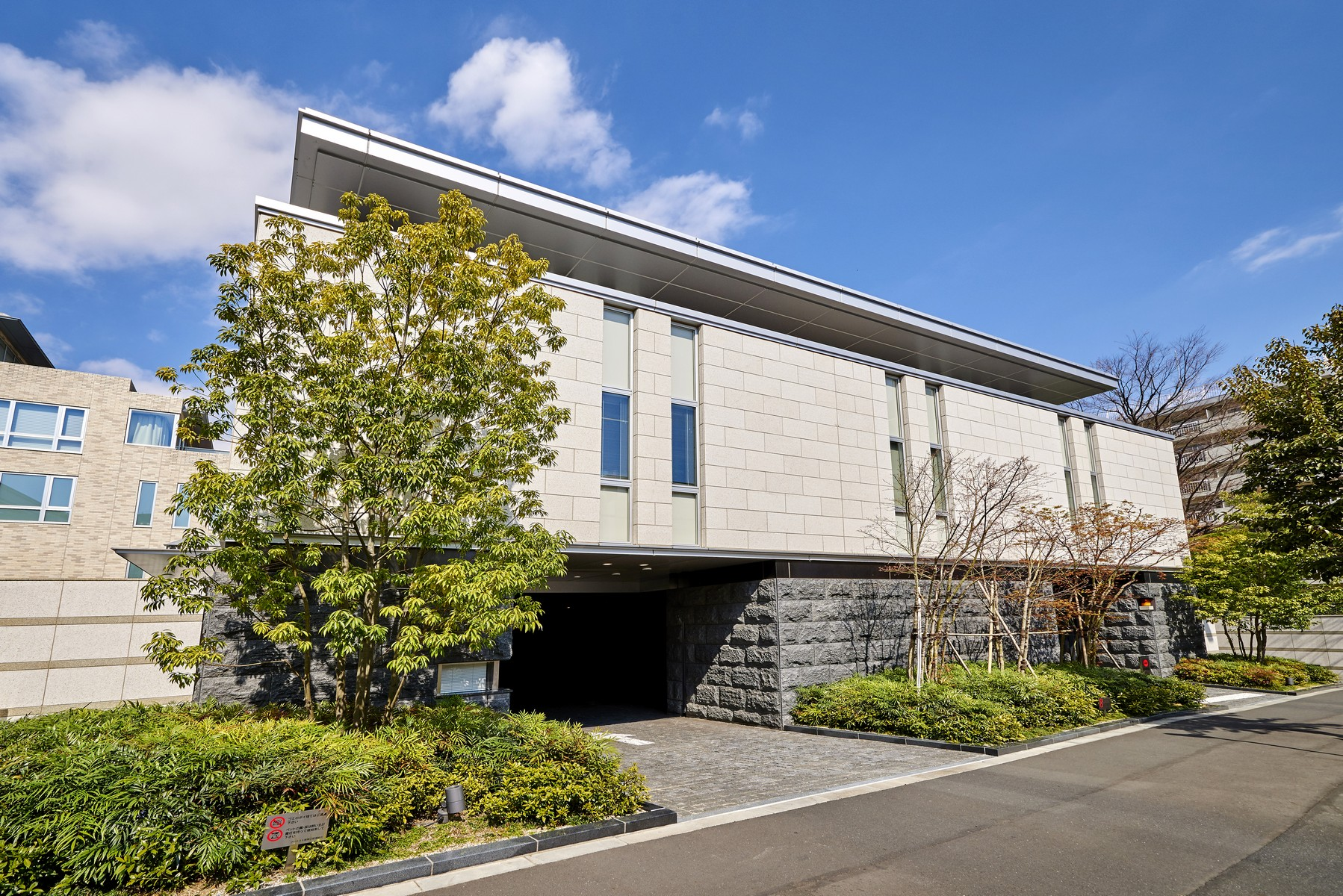 Satılık Mülk Minato-Ku