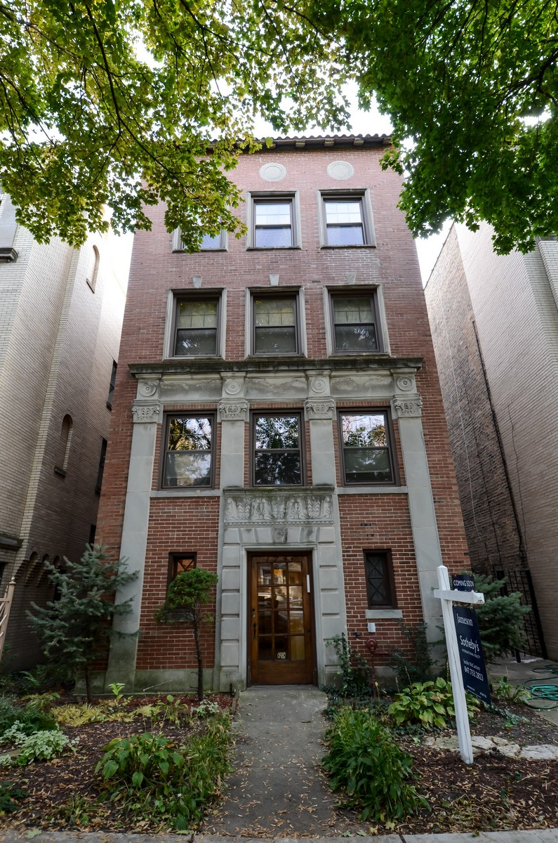 sales property at Condo in Rogers Park