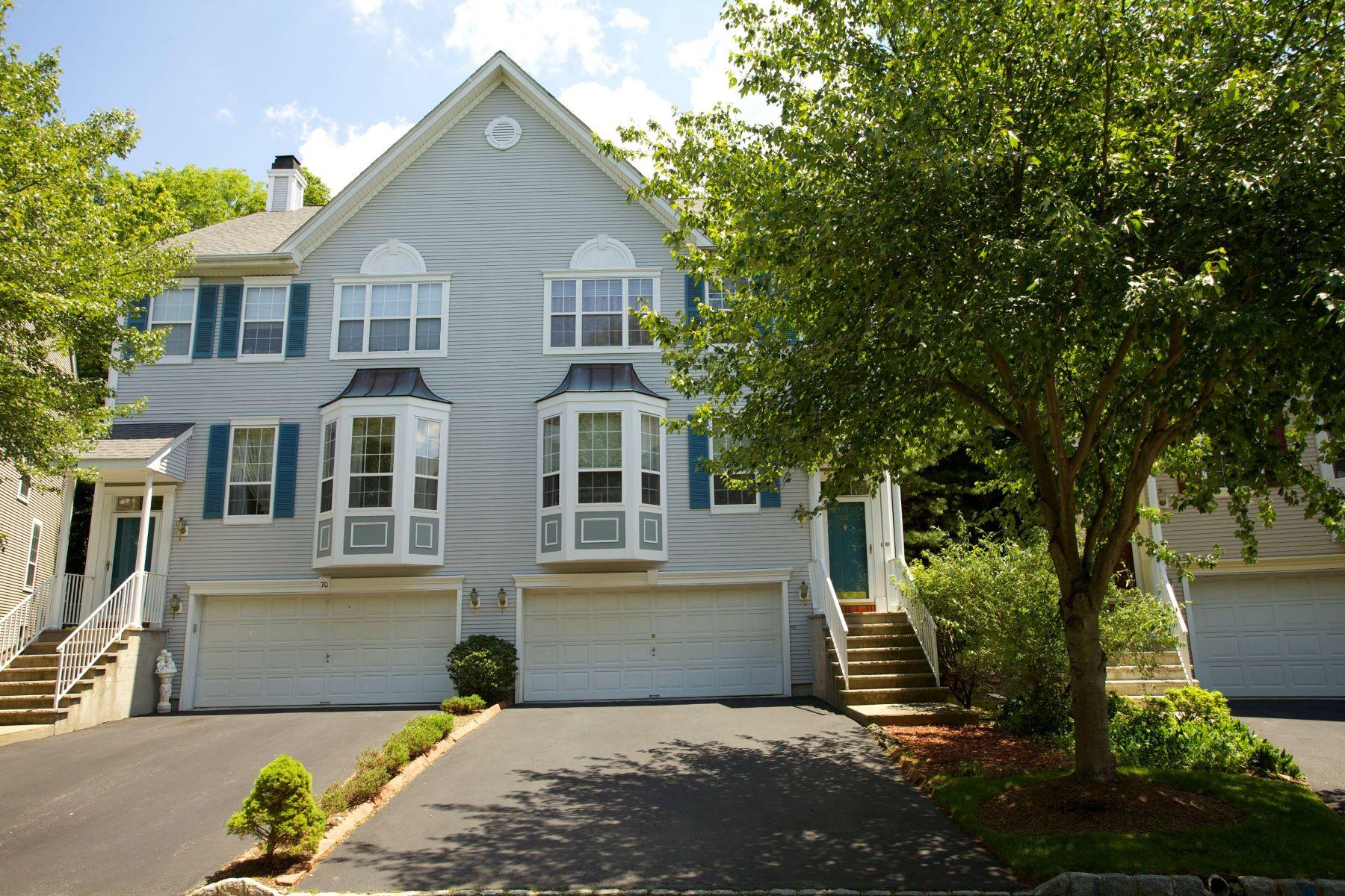 Maison accolée pour l à louer à Spotless and Updated End Unit 66 Eider Court Wayne, New Jersey 07470 États-Unis
