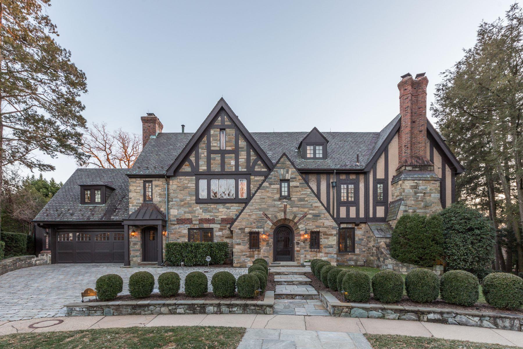 Property のために 売買 アット 4 Thompson Cir NW Washington, コロンビア特別区 20008 アメリカ