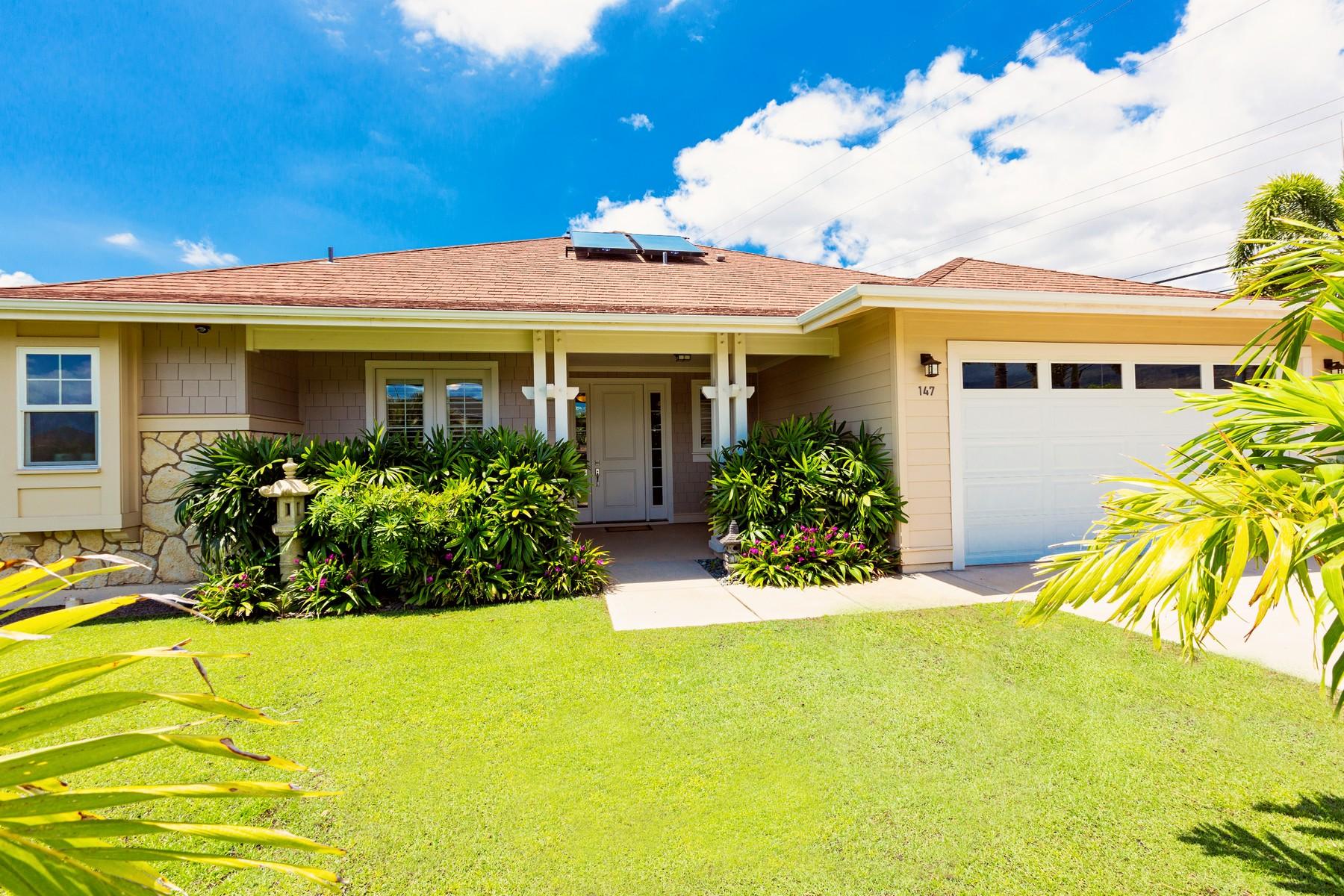 Single Family Homes για την Πώληση στο Gorgeous Moana Estates Model-like Residence 147 Moana Ave, Kihei, Χαβαη 96753 Ηνωμένες Πολιτείες