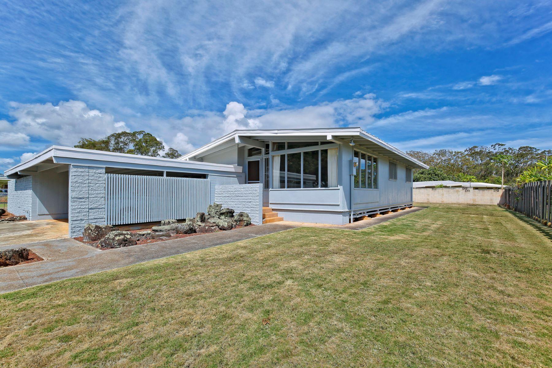 Single Family Homes 為 出售 在 Single Family Home, Wahiawa, City Views 42 Kilani Avenue, Wahiawa, 夏威夷 96786 美國