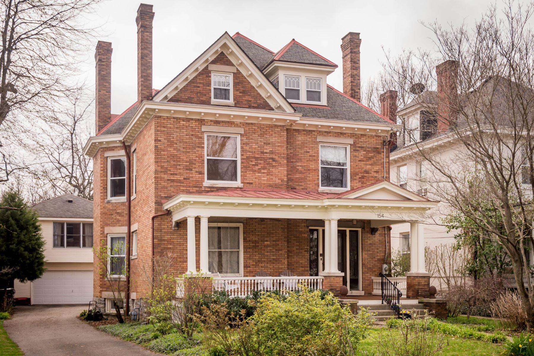 Частный односемейный дом для того Продажа на 154 Forest Avenue Bell Court, Lexington, Кентукки, 40502 Соединенные Штаты