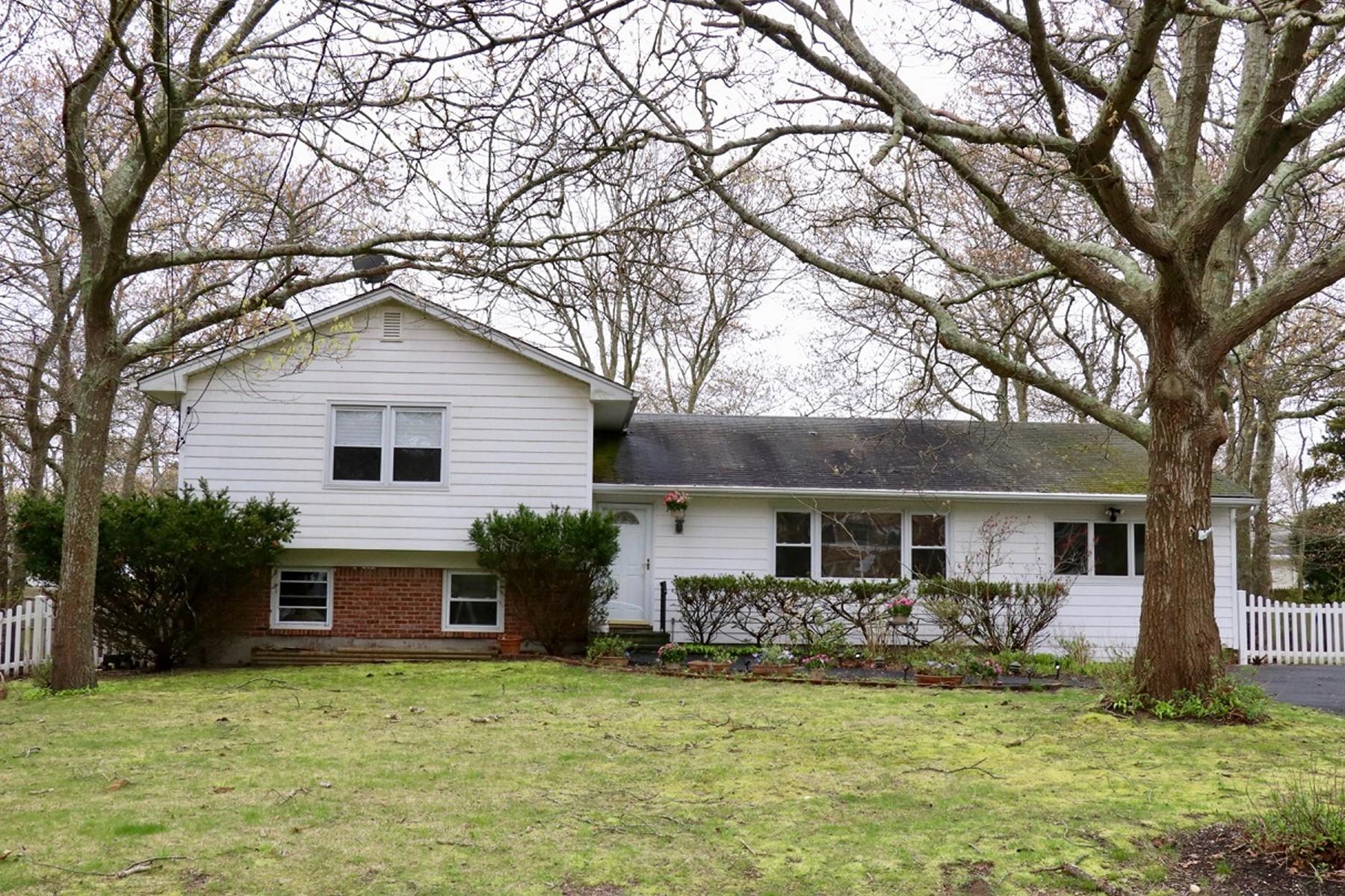 Single Family Home for Active at Hampton Bays 32 Lovell Rd Hampton Bays, New York 11946 United States