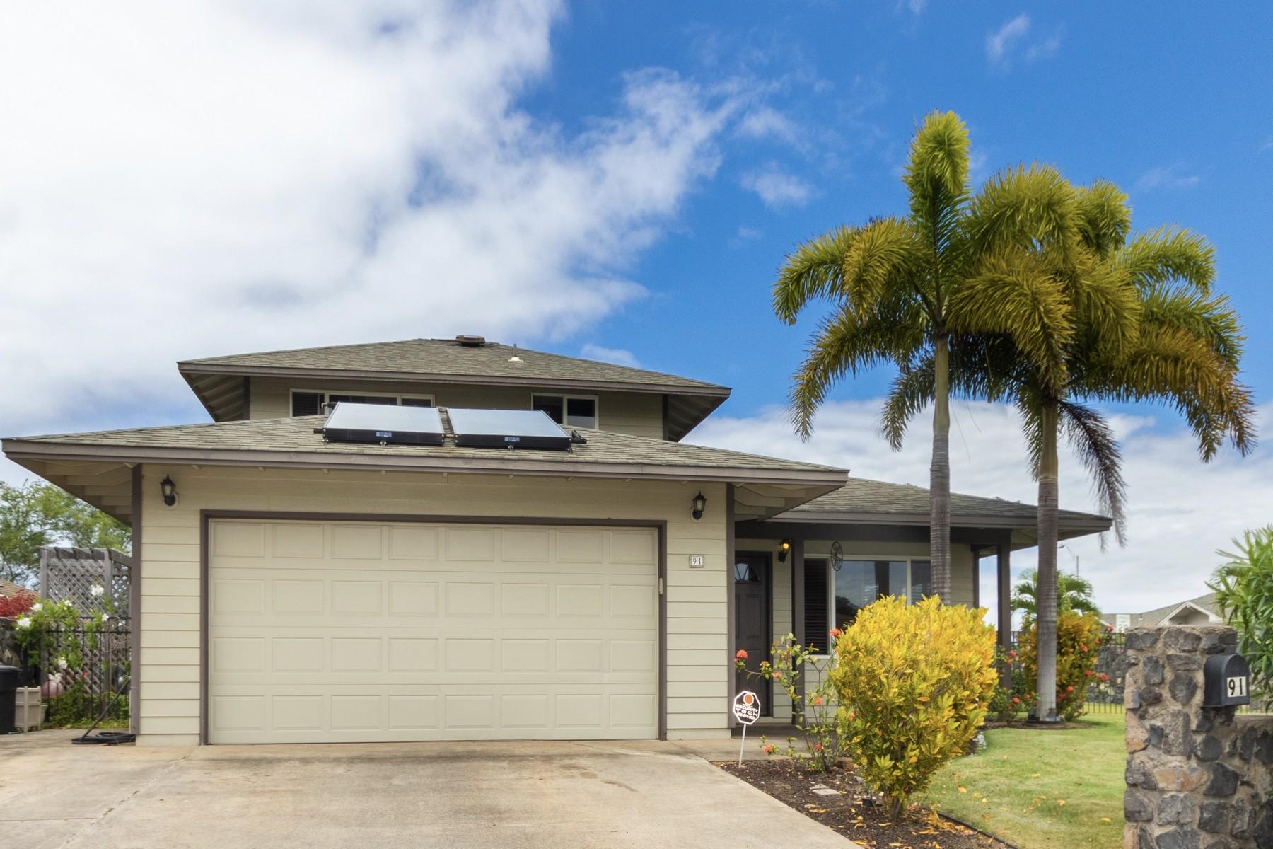 Single Family Home for Active at The Greens at Maui Lani 91 Kuukama Street Kahului, Hawaii 96732 United States