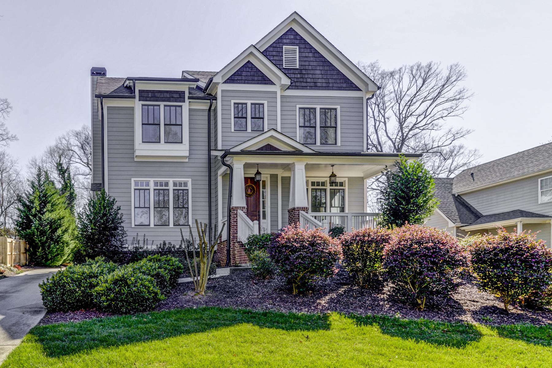 Single Family Home for Sale at Exceptional Craftsman In Ashford Park 1861 8th Street Ashford Park, Atlanta, Georgia, 30341 United States