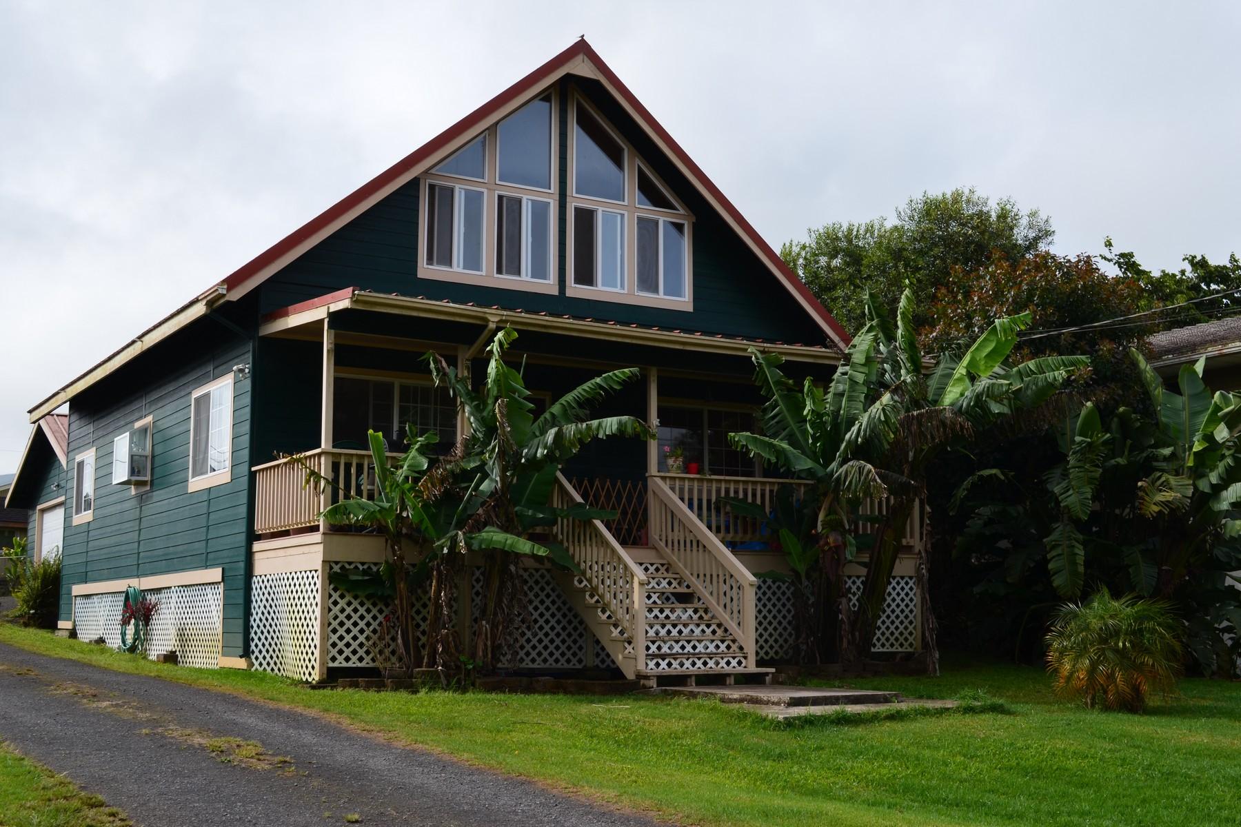 واحد منزل الأسرة للـ Sale في Kamuela Lakelands 64-292 Puu Pulehu Lp, Kamuela, Hawaii, 96743 United States