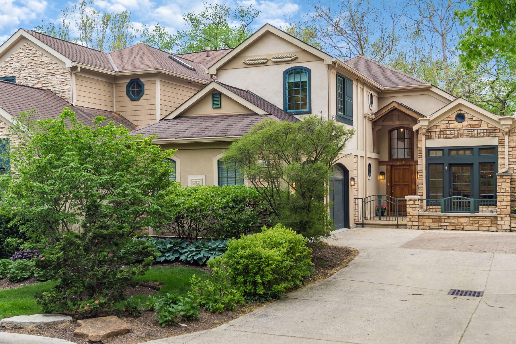 Condominiums for Sale at 419 Westland Avenue Bexley, Ohio 43209 United States