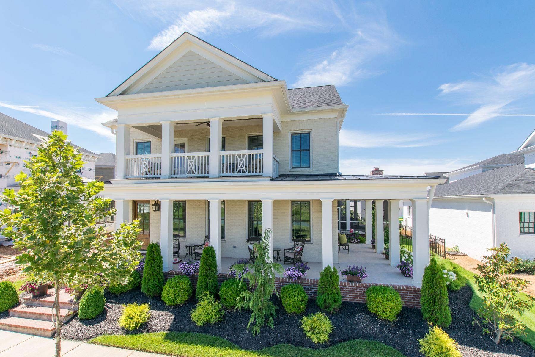 Single Family Home for Sale at 8909 Bergamot Drive 8909 Bergamot Drive Prospect, Kentucky 40059 United States