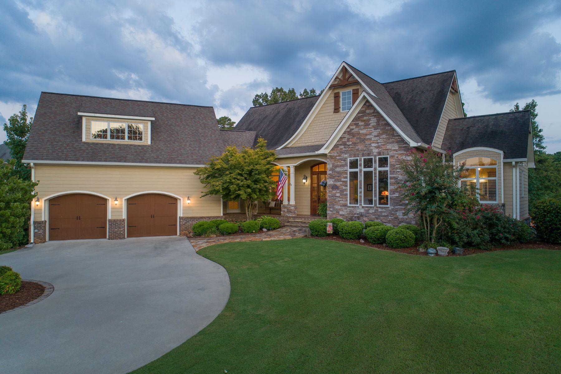 Single Family Homes por un Venta en 19 Creek Circle Scottsboro, Alabama 35769 Estados Unidos