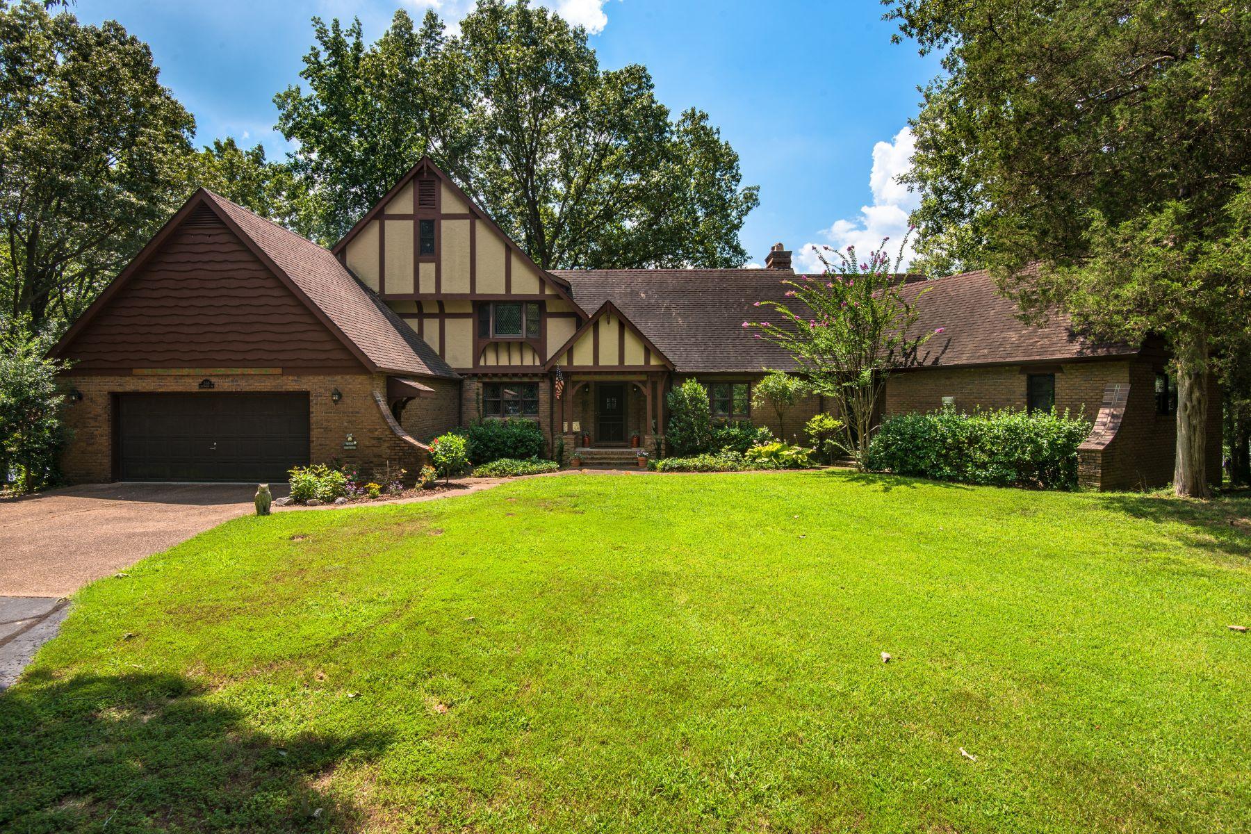 single family homes por un Venta en 550 Edgewood Drive Murray, Kentucky 42071 Estados Unidos