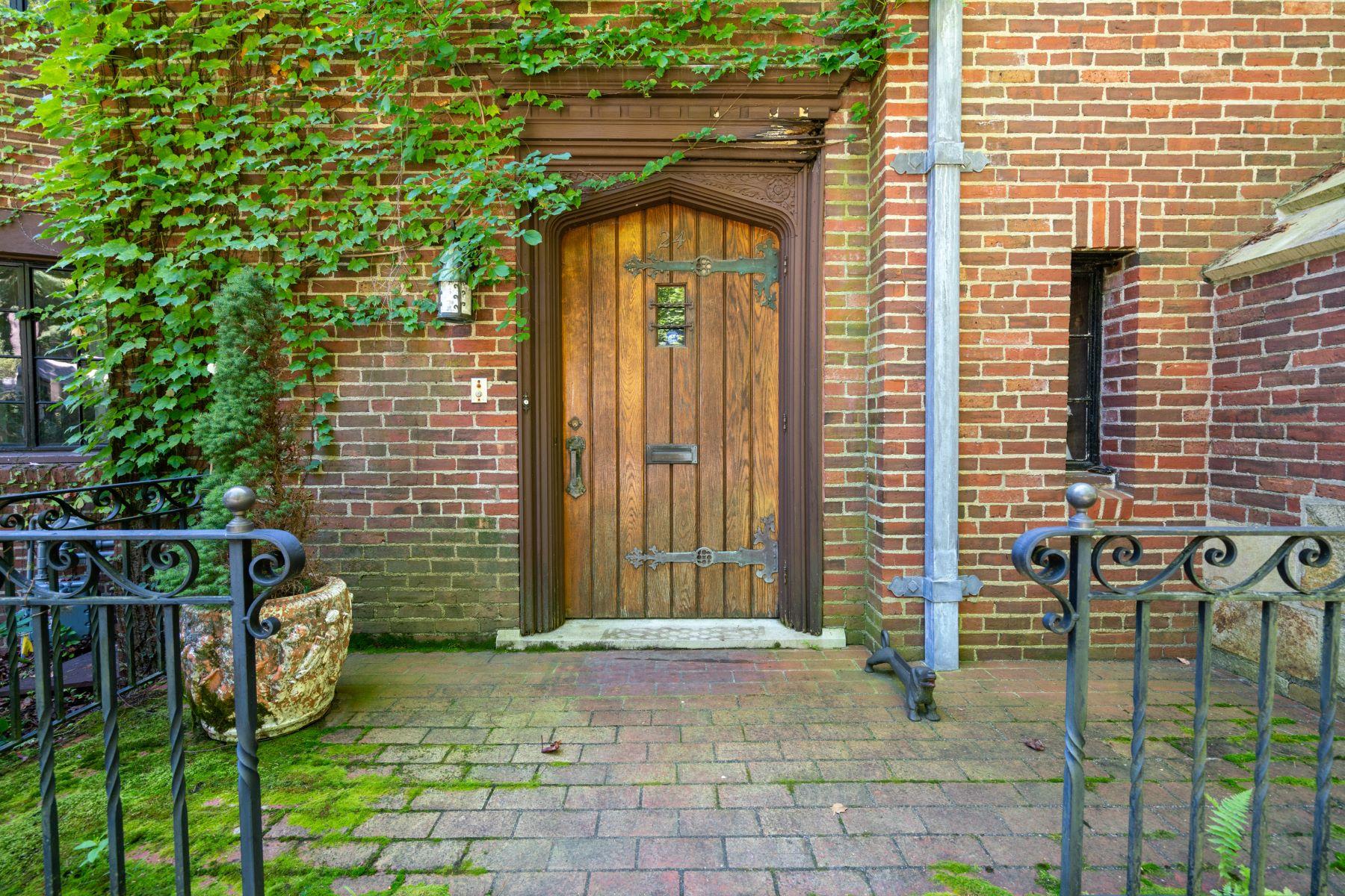 Single Family Homes για την Πώληση στο Andover, Μασαχουσετη 01810 Ηνωμένες Πολιτείες