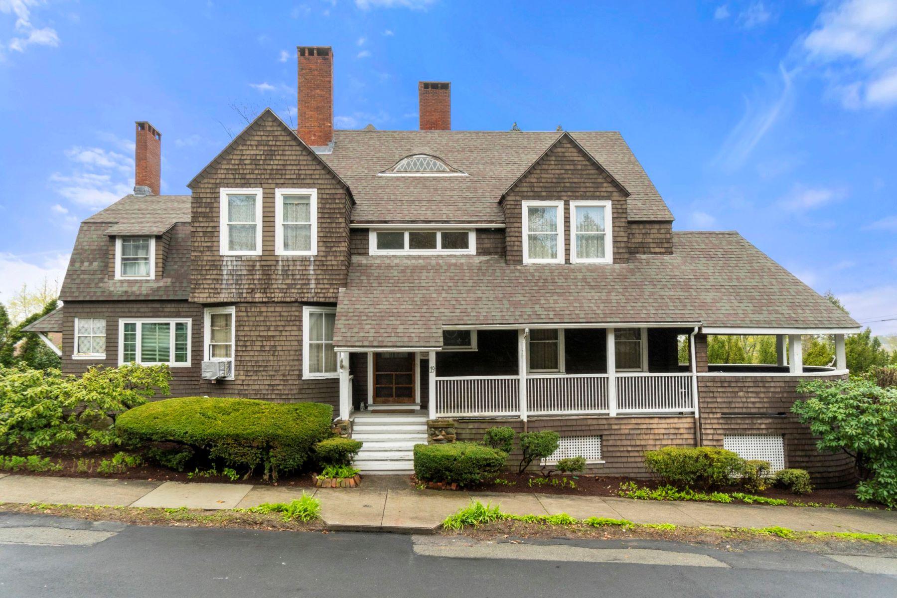 Single Family Homes για την Πώληση στο Newton, Μασαχουσετη 02467 Ηνωμένες Πολιτείες