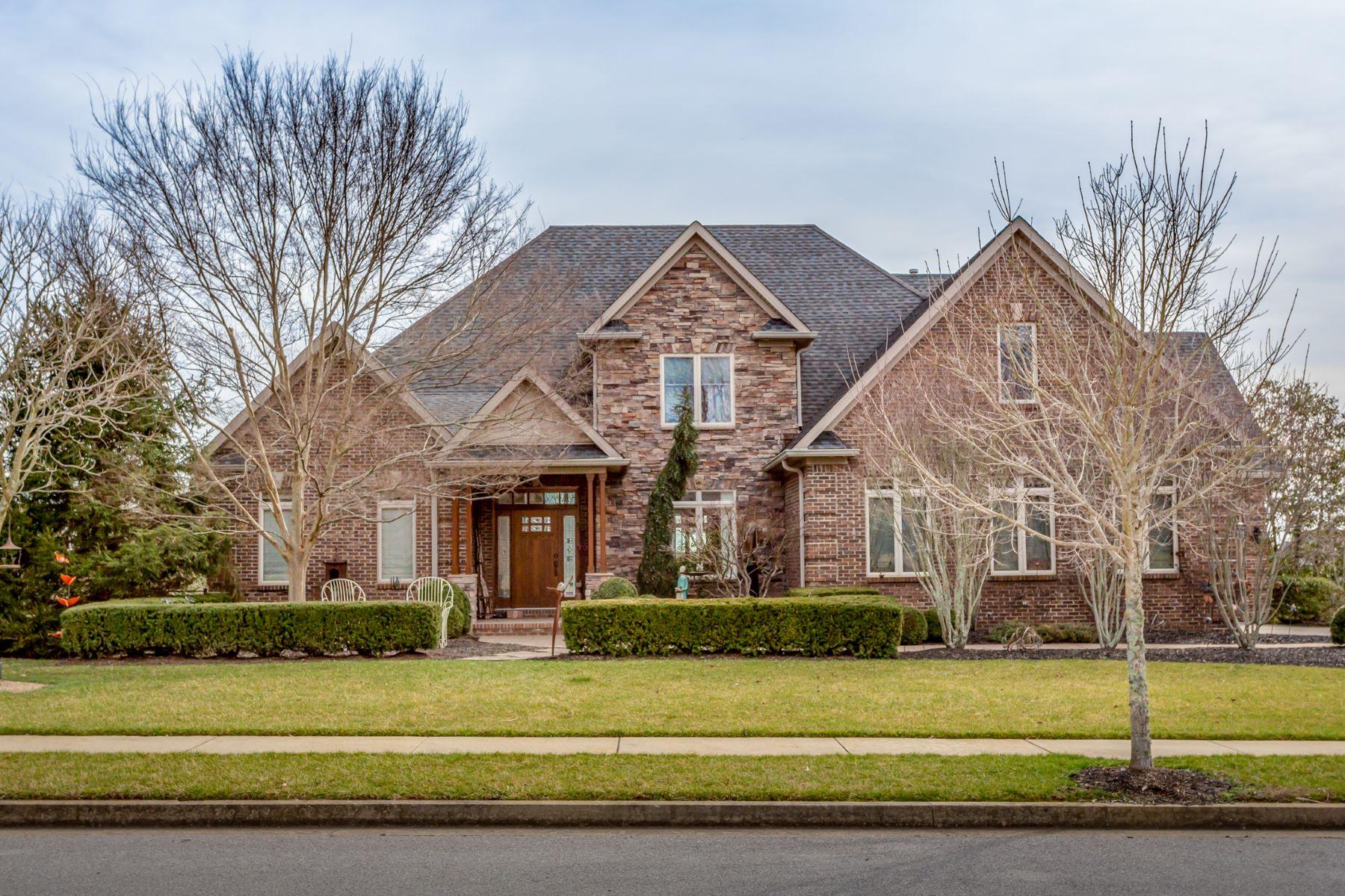 Single Family Homes pour l Vente à 205 Morgan Court Nicholasville, Kentucky 40356 États-Unis