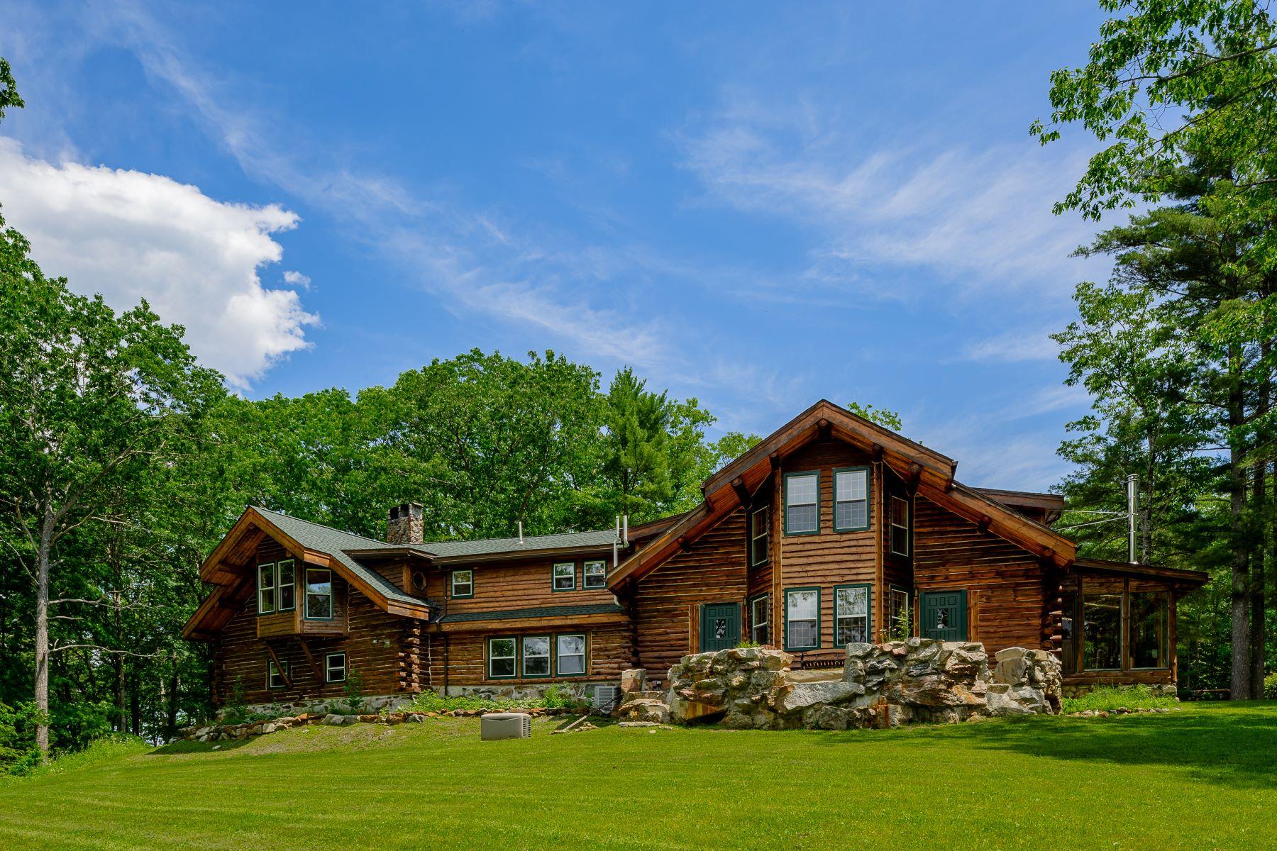 Single Family Homes للـ Sale في Mount Vernon, Maine 04352 United States