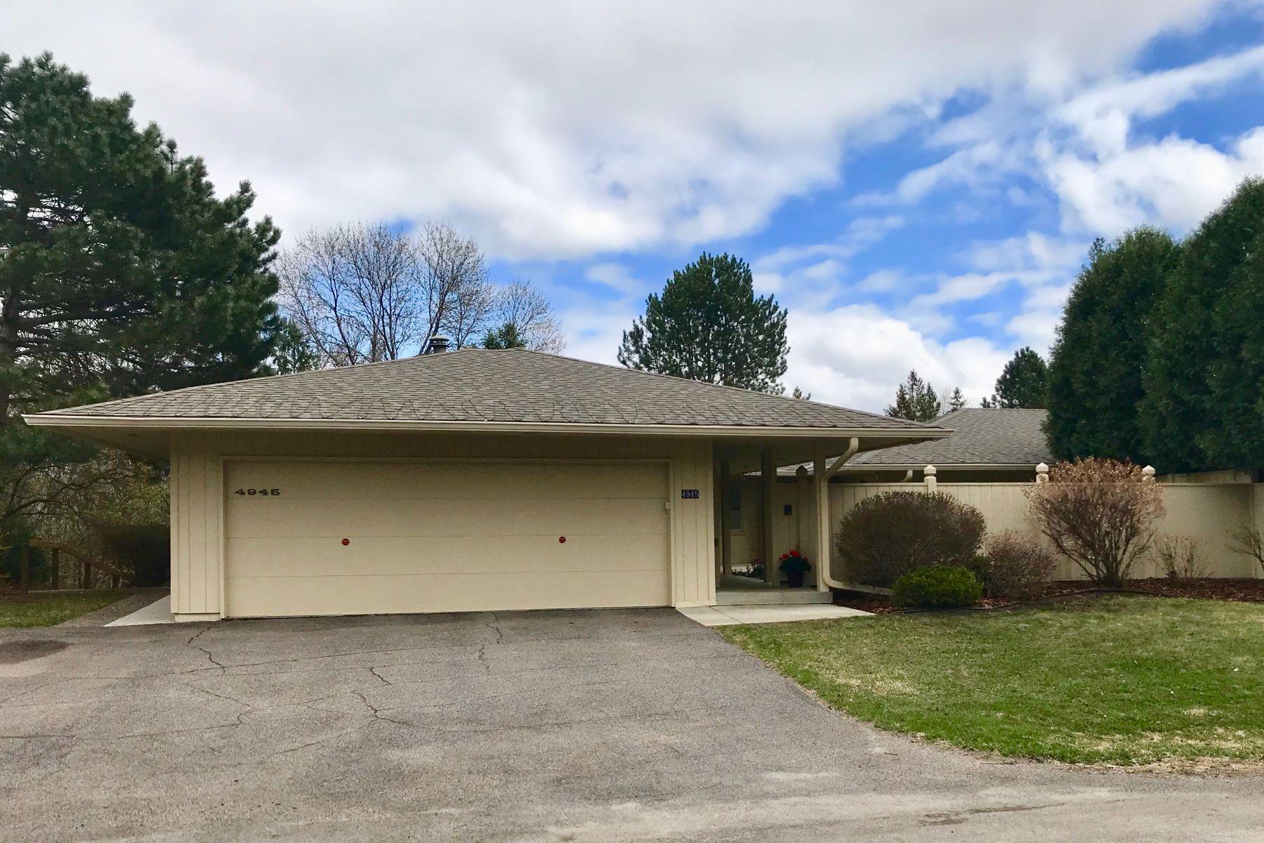 Single Family Homes للـ Sale في Shorewood, Minnesota 55331 United States