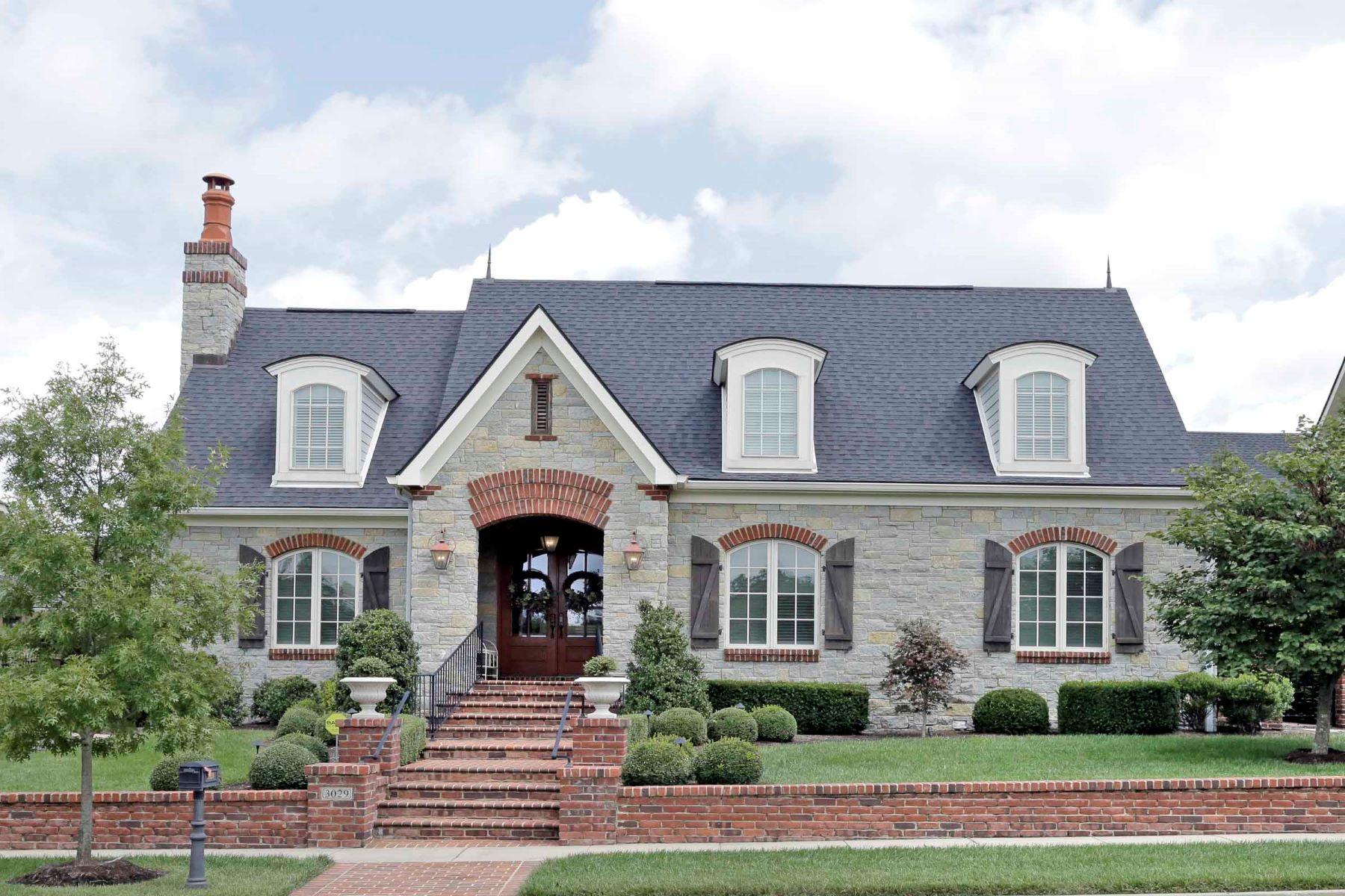 獨棟家庭住宅 為 出售 在 3029 Bobwhite Trail Lexington, 肯塔基州, 40509 美國