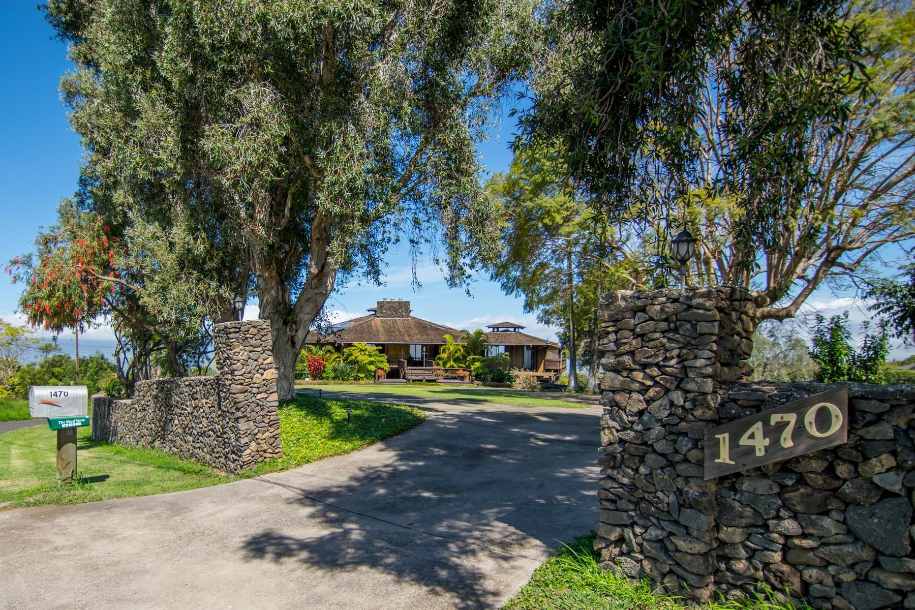 二世帯住宅 のために 売買 アット Peaceful Kula Haven 1470 Naalae Rd Kula, ハワイ 96790 アメリカ合衆国