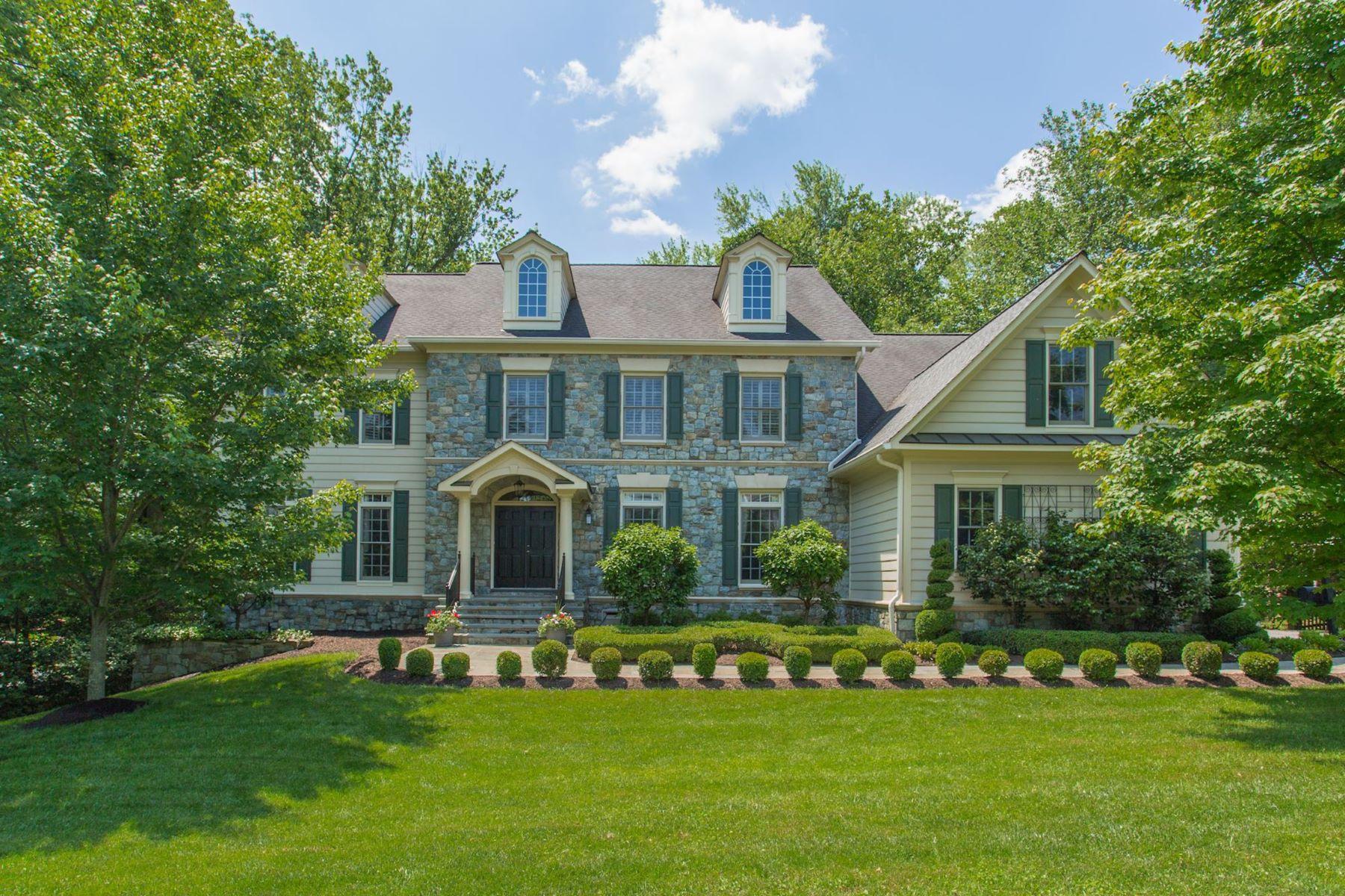 Einfamilienhaus für Verkauf beim 7205 Capitol View Drive, Mclean McLean, Virginia, 22101 Vereinigte Staaten