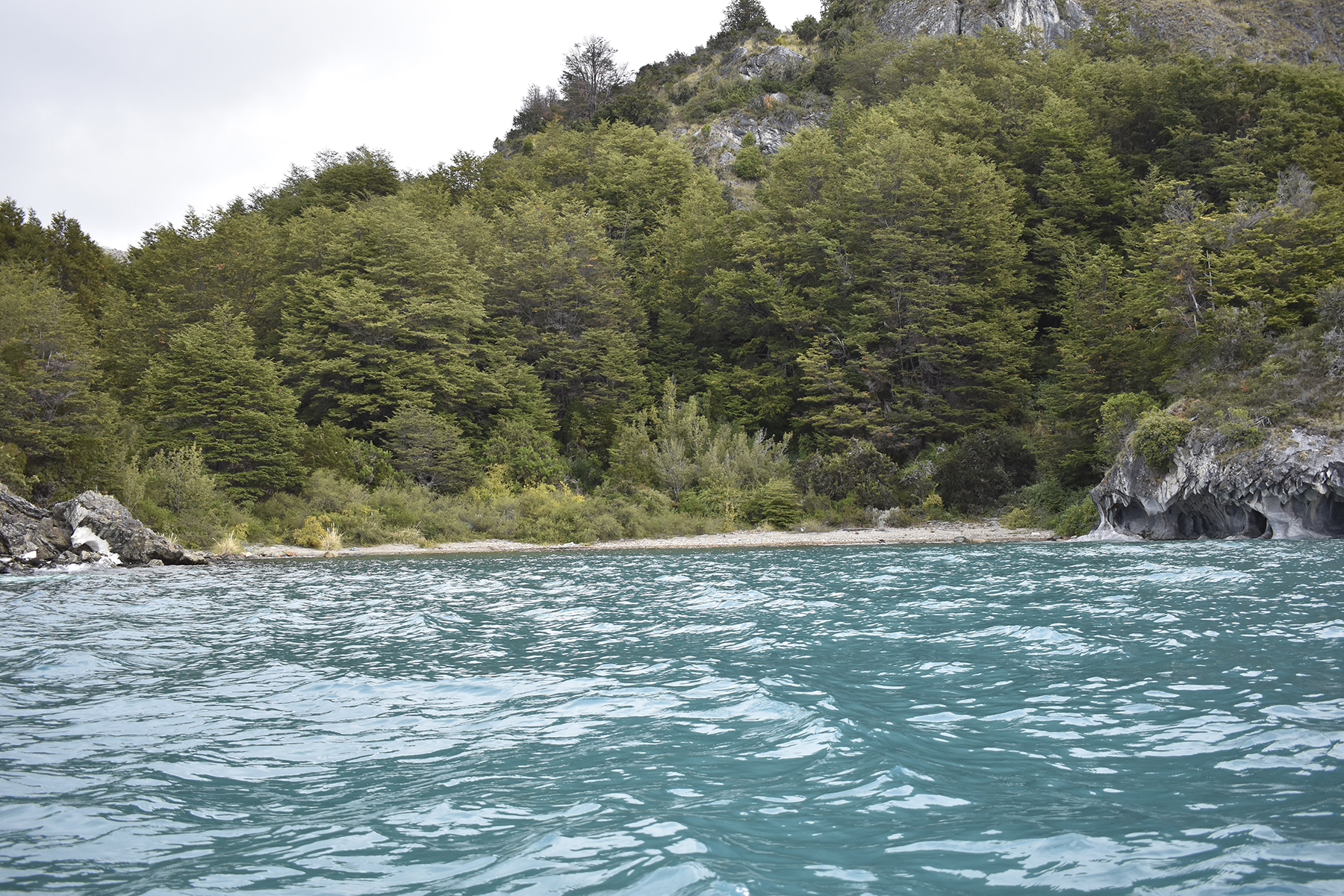 Additional photo for property listing at Marble Cathedrals - General Carrera Lake Chile