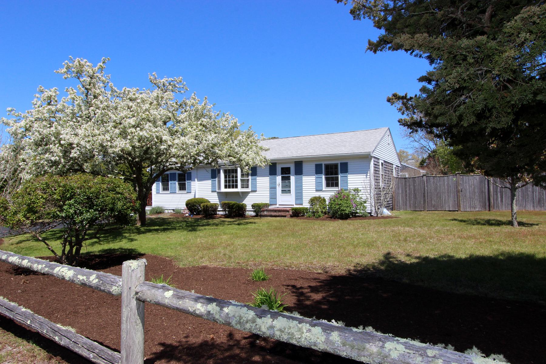 Single Family Homes για την Πώληση στο 48 Center Street, South Dennis, MA South Dennis, Μασαχουσετη 02660 Ηνωμένες Πολιτείες