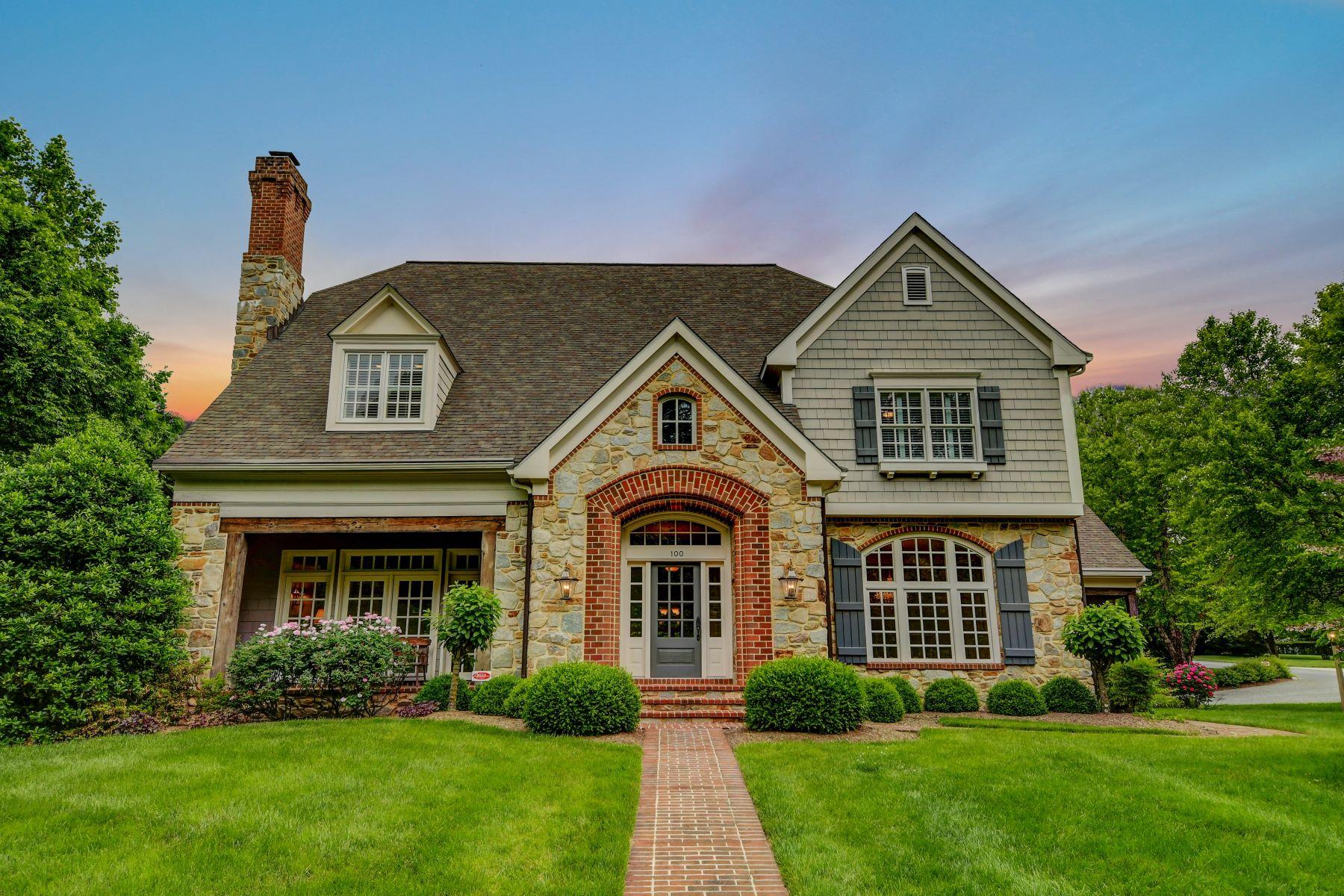 Single Family Homes 为 销售 在 Baltimore 100 Woodbrook Lane 巴尔的摩, 马里兰州 21212 美国