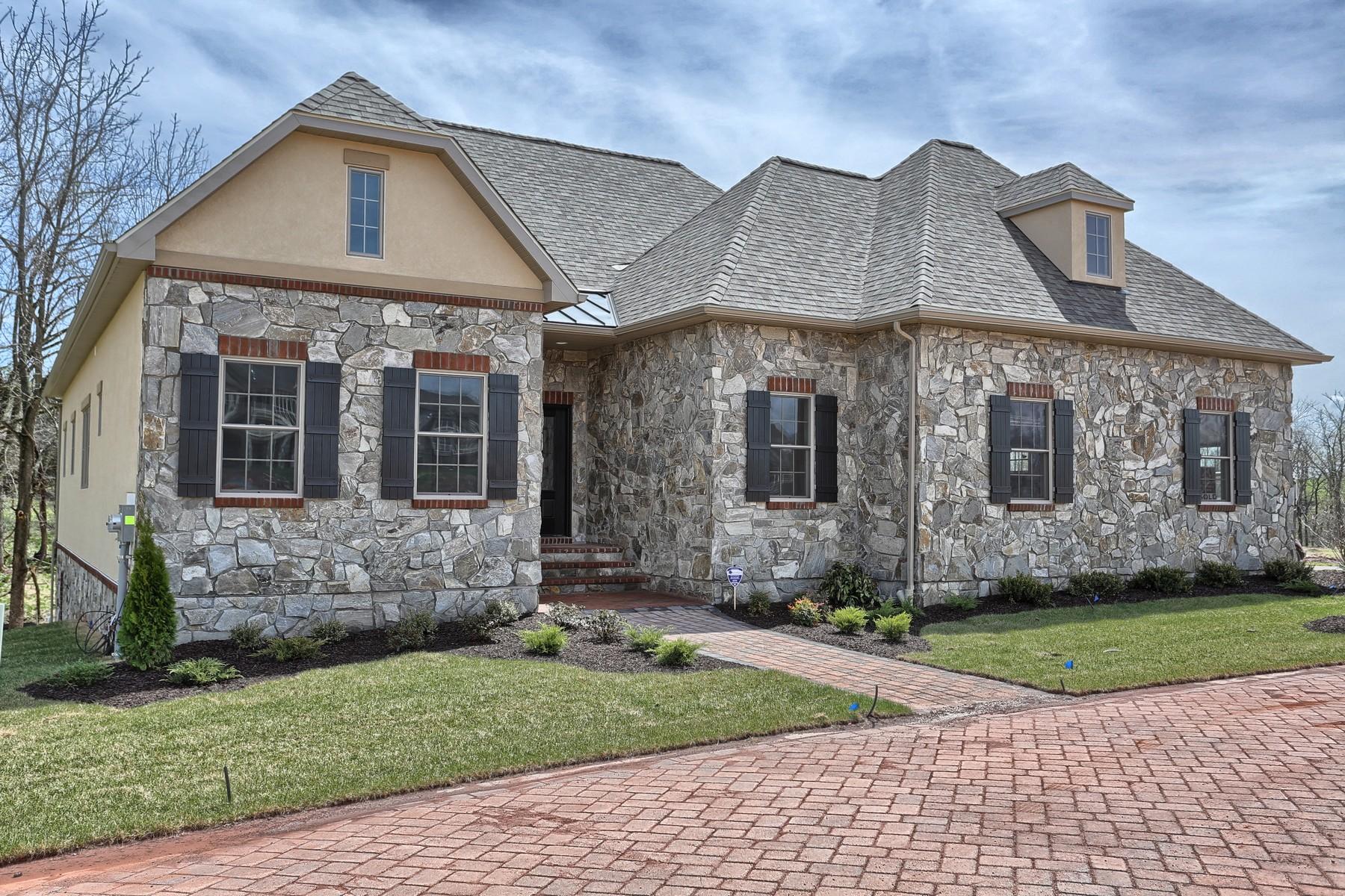 Частный односемейный дом для того Продажа на The Links At Gettysburg 120 Brookside Lane Gettysburg, Пенсильвания, 17325 Соединенные Штаты