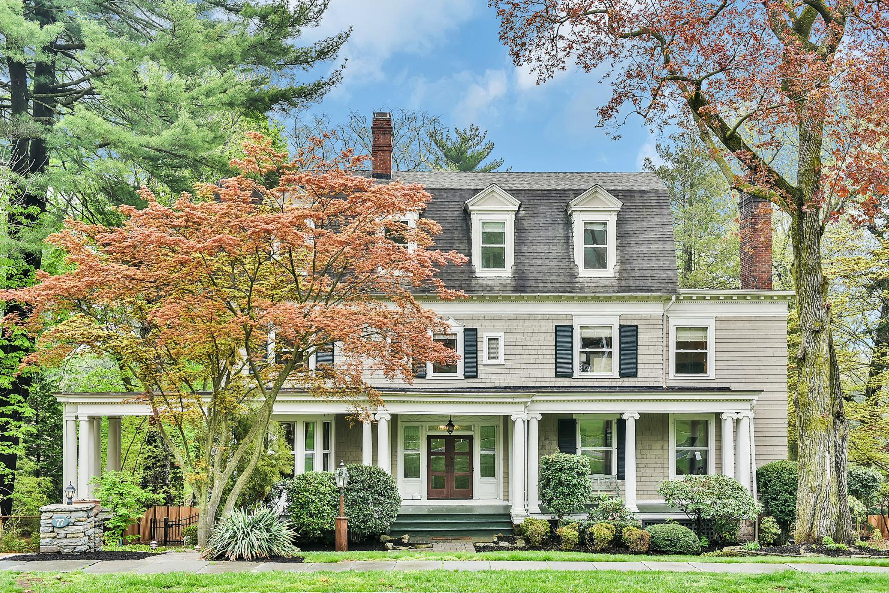 단독 가정 주택 용 매매 에 A Montclair Masterpiece 77 South Mountain Avenue Montclair, 뉴저지, 07042 미국