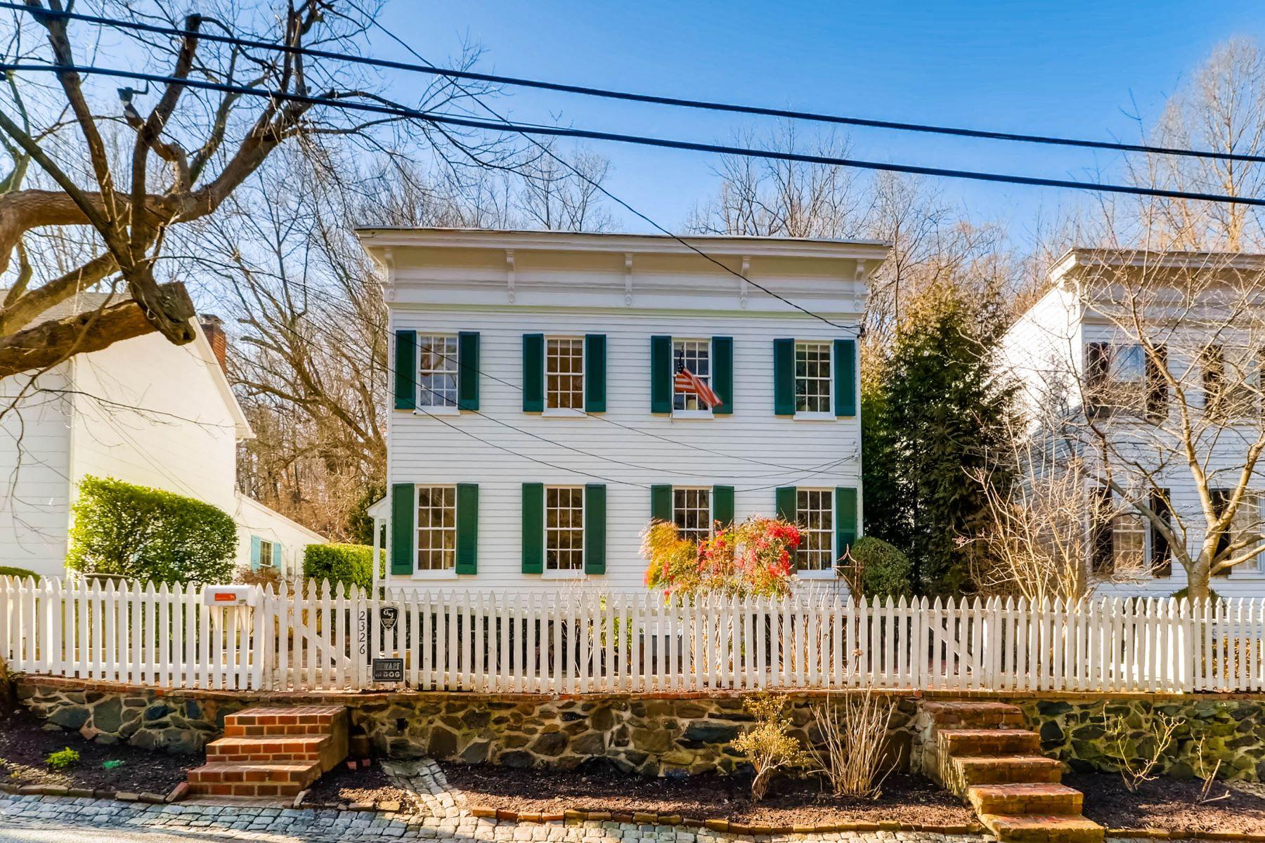 Частный односемейный дом для того Продажа на Dickeyville 2326 Pickwick Road, Dickeyville, Baltimore, Мэриленд, 21207 Соединенные Штаты