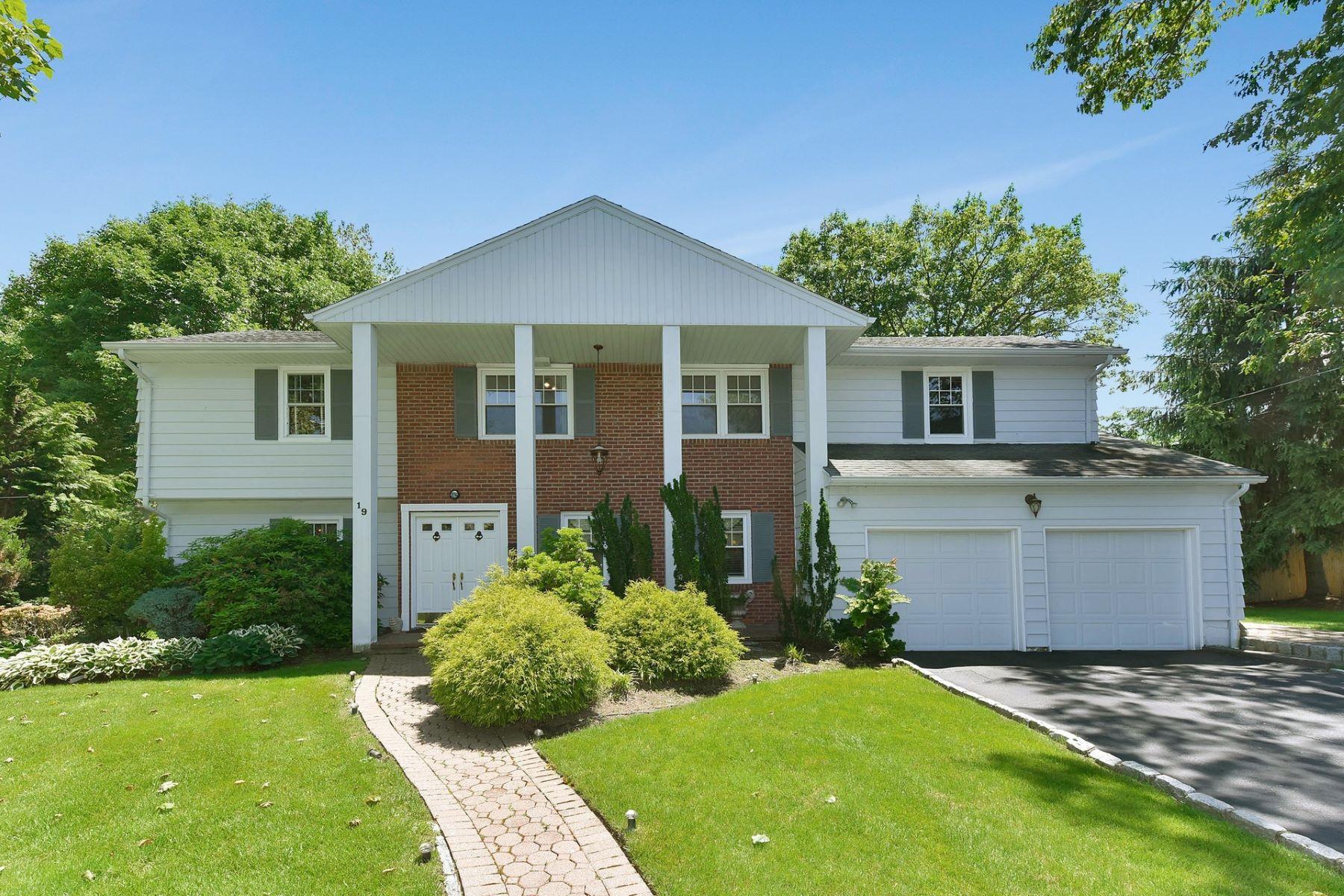 Maison unifamiliale pour l Vente à Location! Location! 19 Carol Drive, Englewood Cliffs, New Jersey 07632 États-Unis