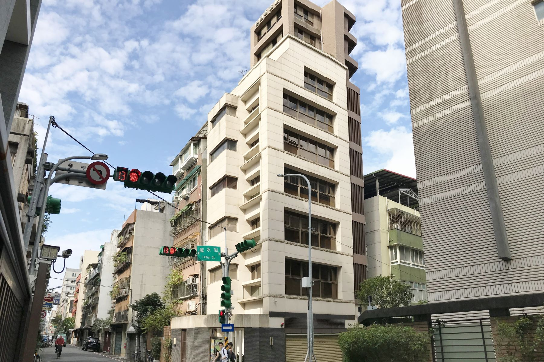 Property For Sale Taipei City