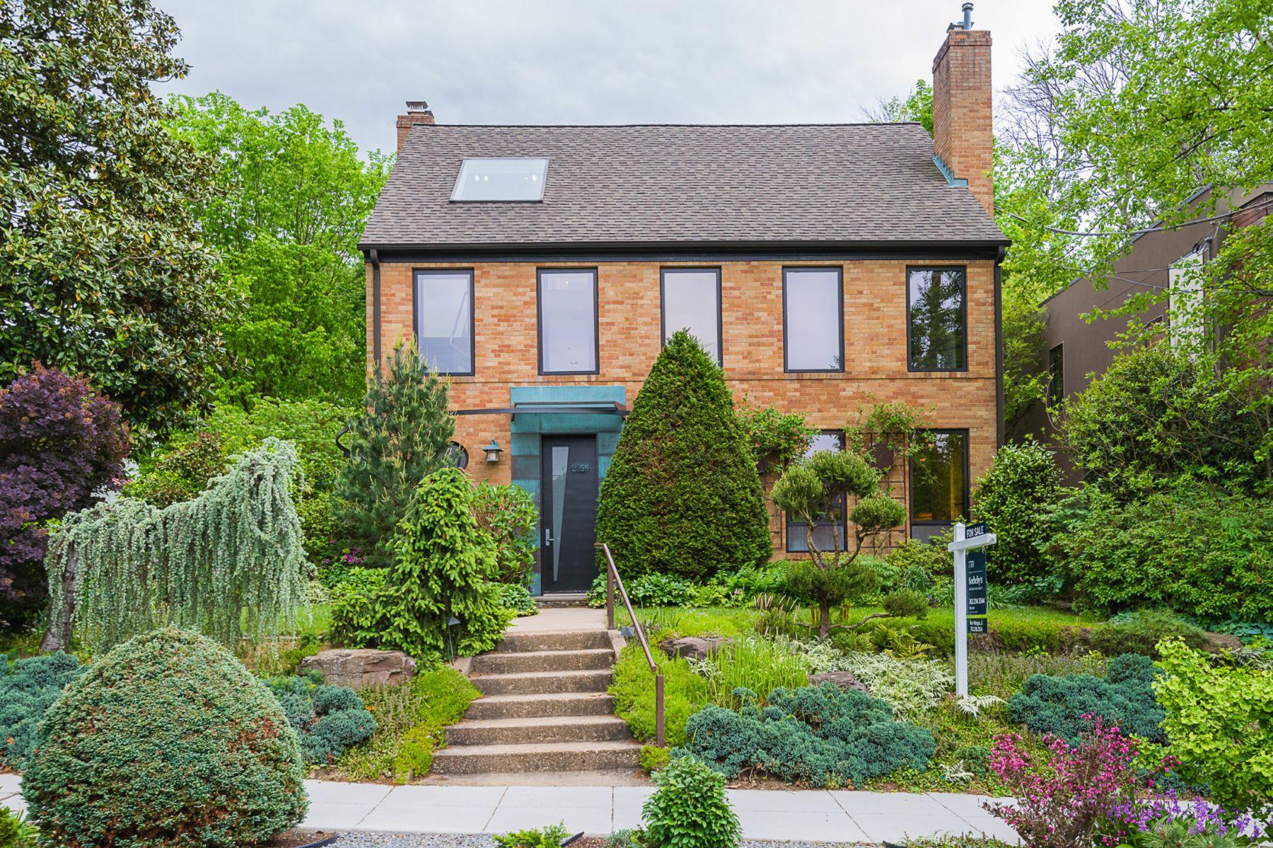 Single Family Home for Sale at 2355 Nebraska Ave. NW 2355 Nebraska Avenue Nw Washington, District Of Columbia 20016 United States