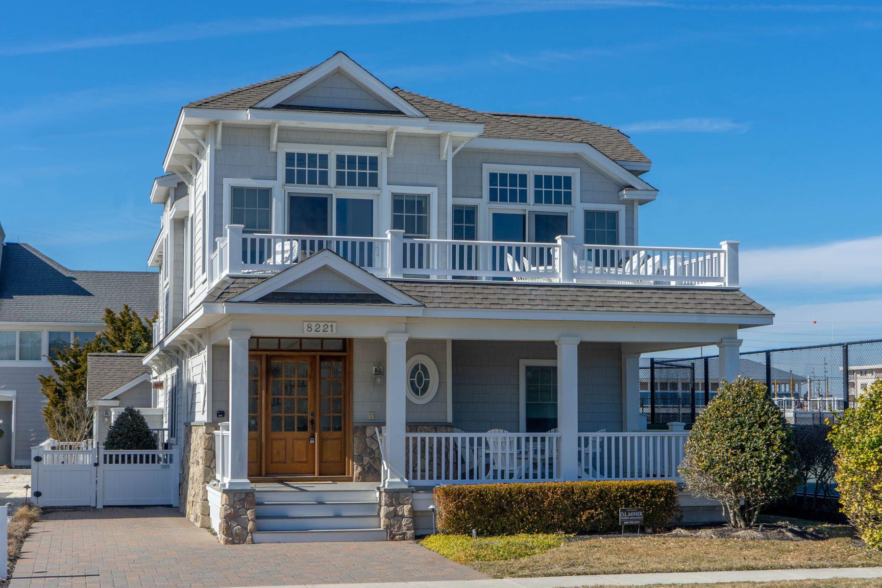 Частный односемейный дом для того Продажа на Almost Ocean Front 8221 First Avenue, Stone Harbor, Нью-Джерси 08247 Соединенные Штаты