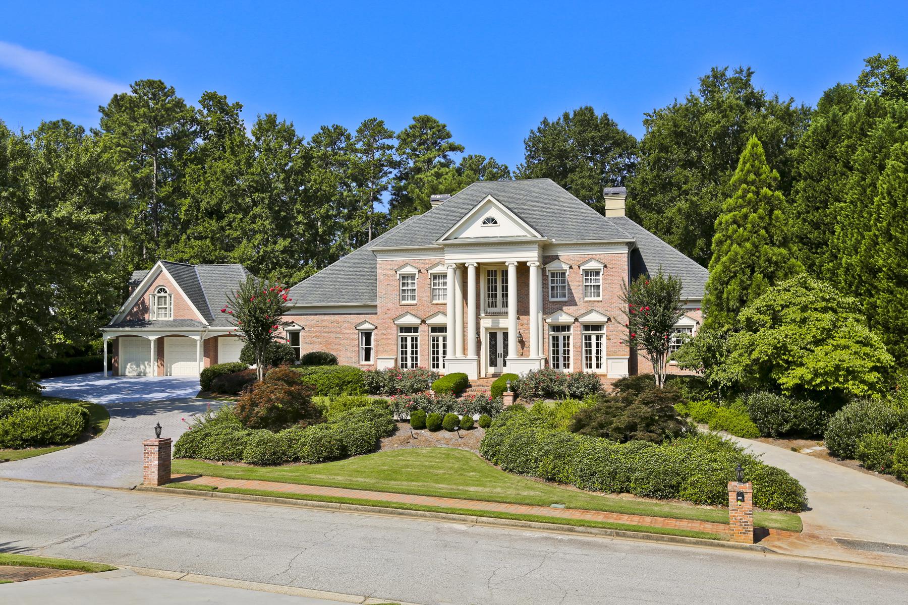 Объект для продажи Atlanta