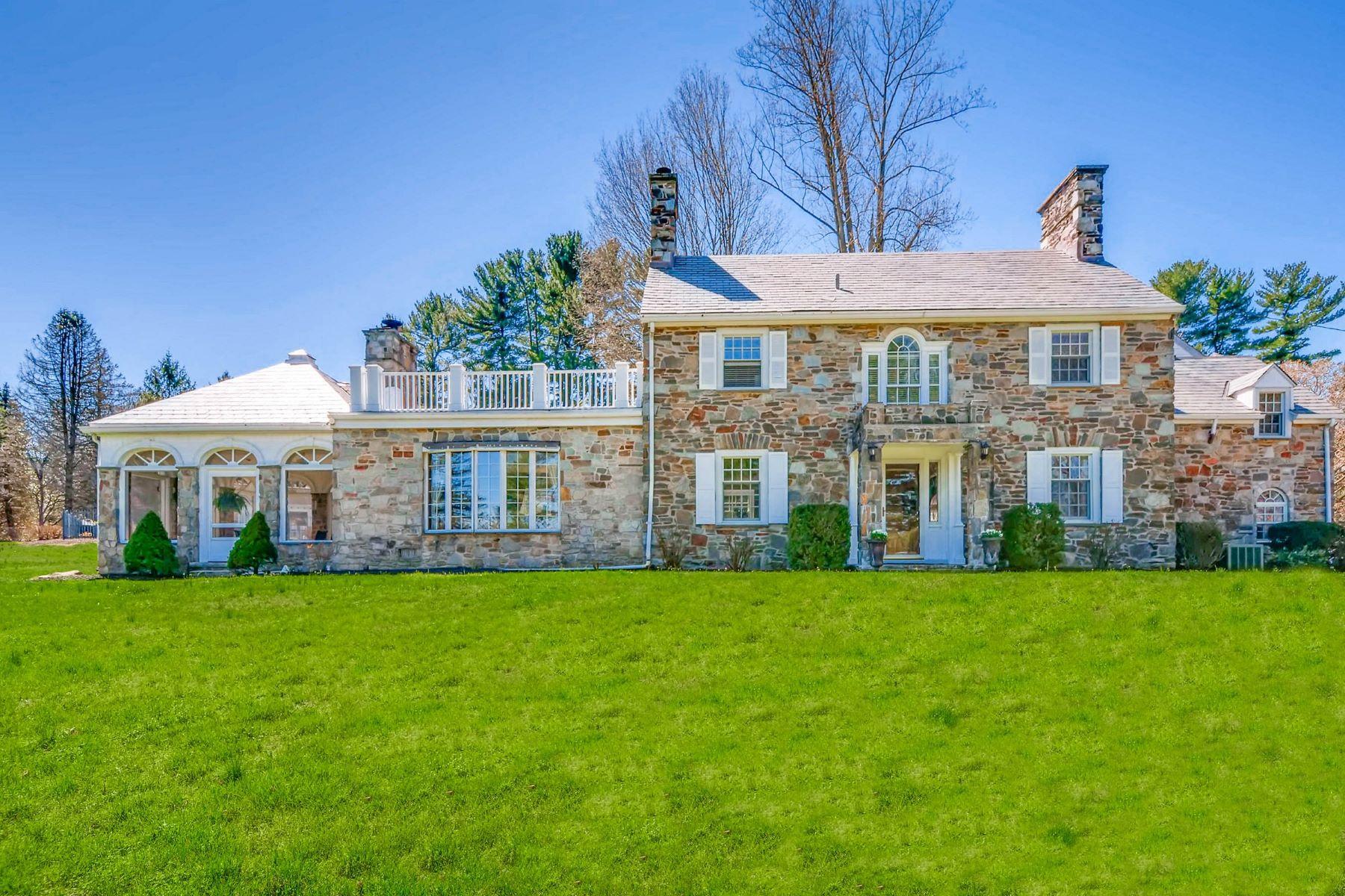 Частный односемейный дом для того Продажа на 501 Seminary Avenue Towson, Мэриленд 21286 Соединенные Штаты