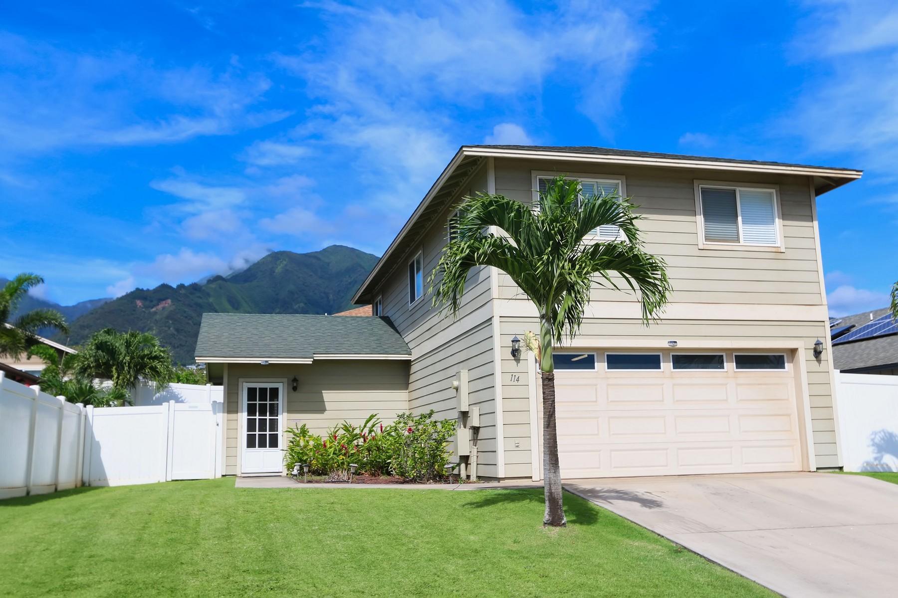 一戸建て のために 売買 アット Perfect & Conveniently located Central Maui Home 114 E Makaukau Loop Wailuku, ハワイ 96793 アメリカ合衆国