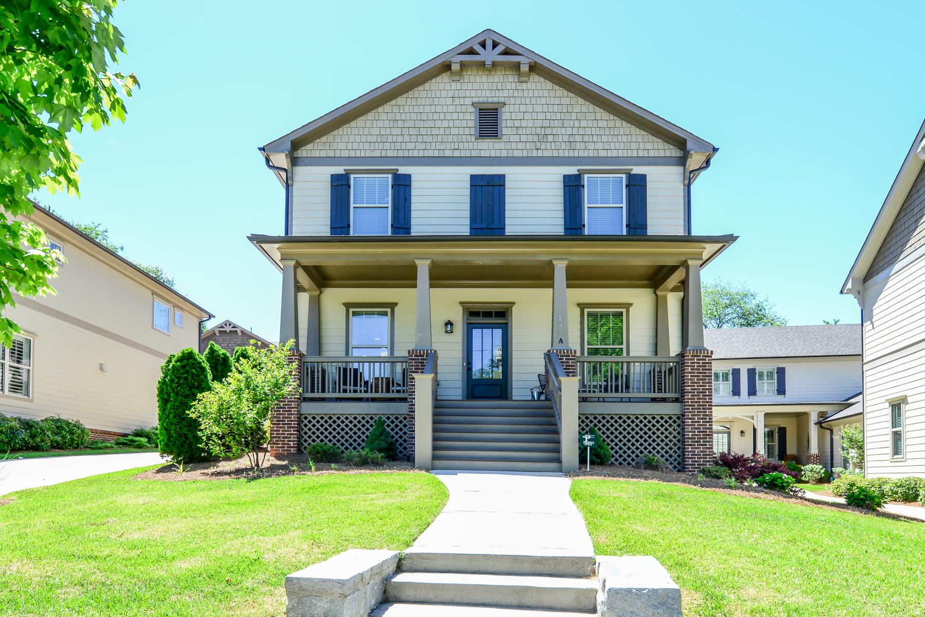 共管物業 為 出售 在 Like New Home Close To Freedom Parkway Trail 294A Sampson Street NE Atlanta, 喬治亞州, 30312 美國