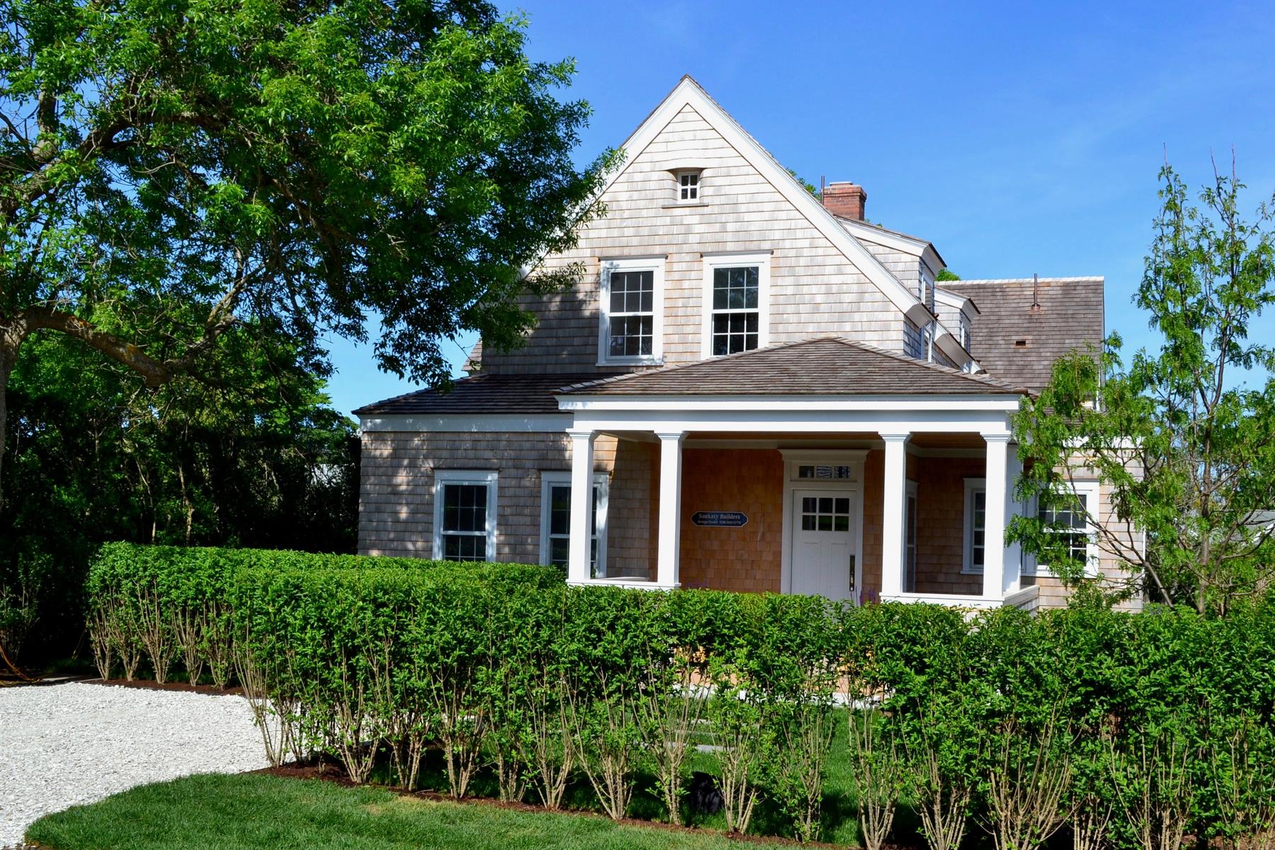 Объект для продажи Nantucket
