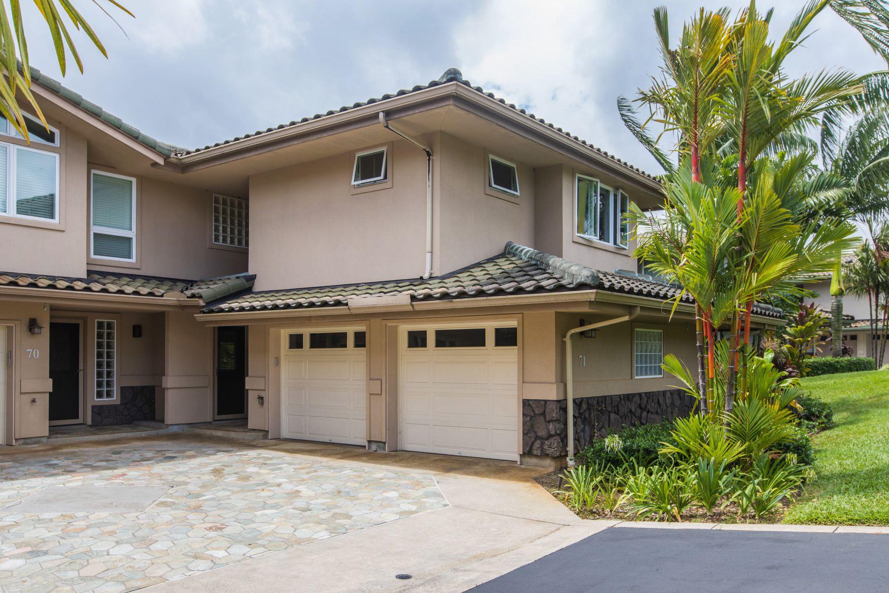 共管物業 為 出售 在 Beautiful, Modern Two Bedroom, 2 Bathroom Condominium on Kauai's North Shore 4100 Queen Emma Drive #71 Princeville, 夏威夷, 96722 美國
