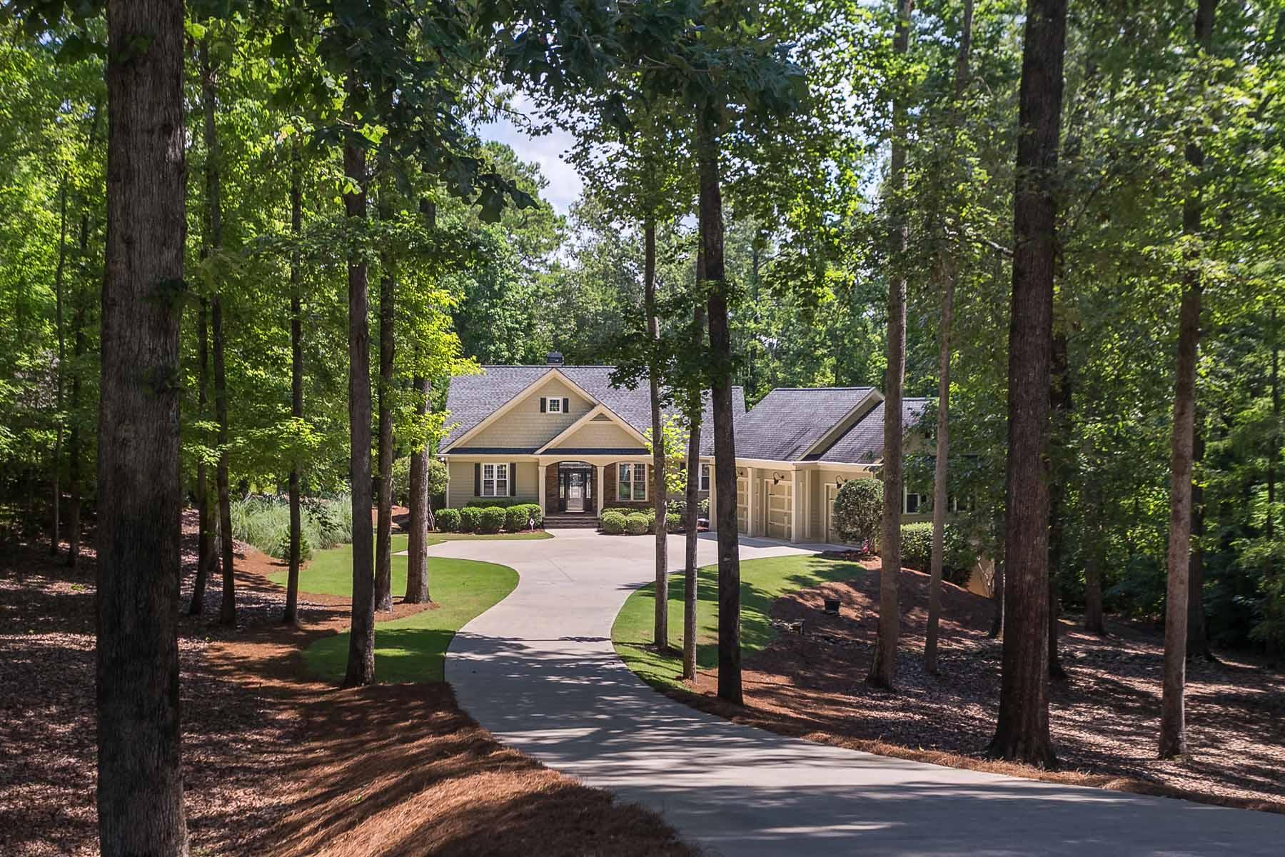 Maison unifamiliale pour l Vente à Custom Built Craftsman on Lake Oconee 160 Ellman Drive Eatonton, Georgia 31024 États-Unis