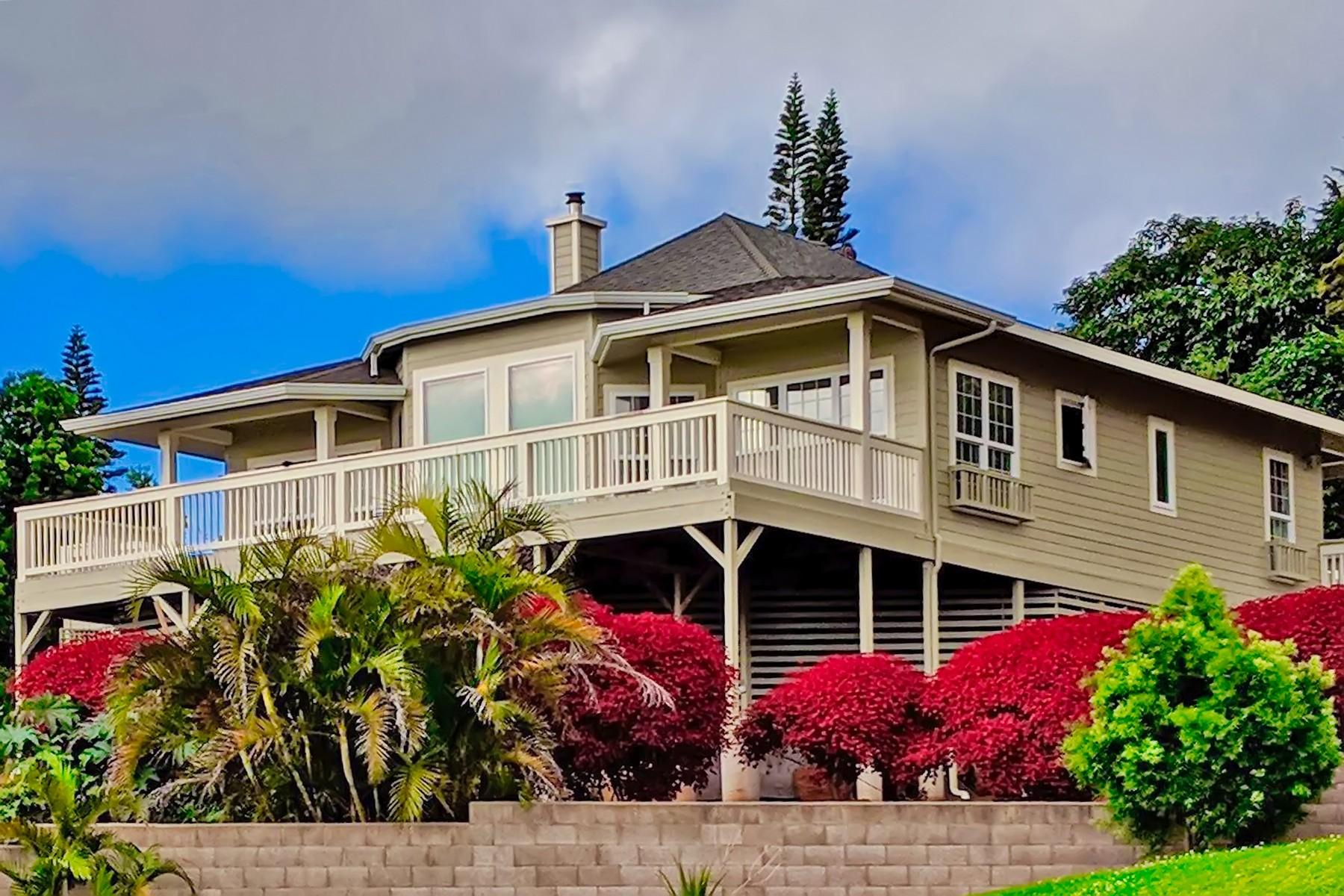 獨棟家庭住宅 為 出售 在 Pristine Single Level Plantation Home in Kula 1268 Lower Kimo Dr Kula, 夏威夷 96790 美國