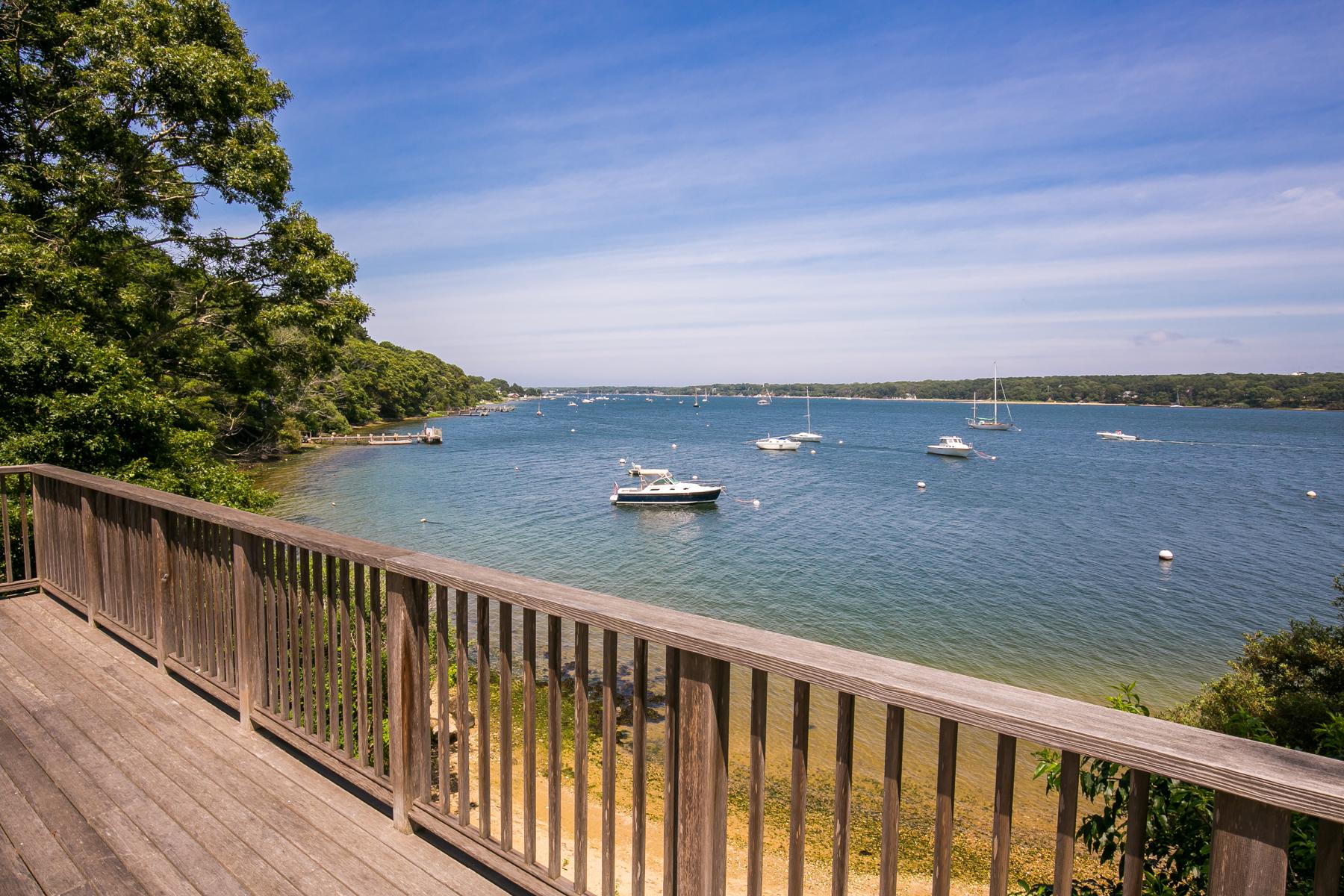 Property For Sale Vineyard Haven