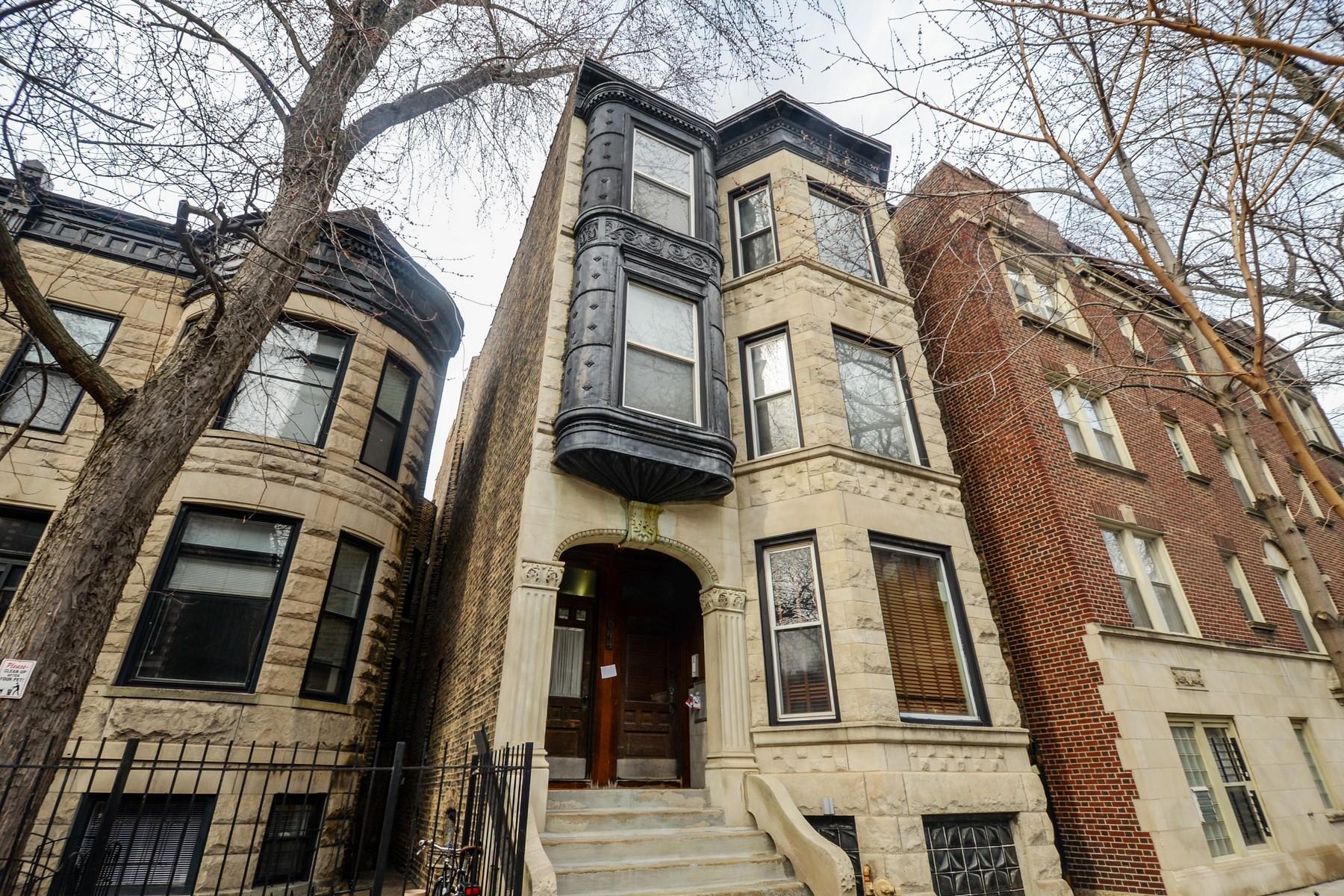Vintage Top Floor Unit 644 W Briar Place Unit 3F Chicago, Illinois 60657 États-Unis
