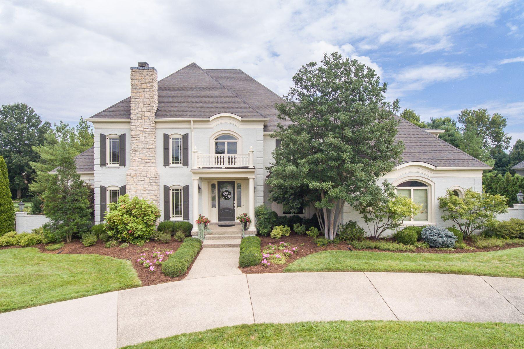 Single Family Homes pour l Vente à 7910 Farm Spring Drive Prospect, Kentucky 40059 États-Unis