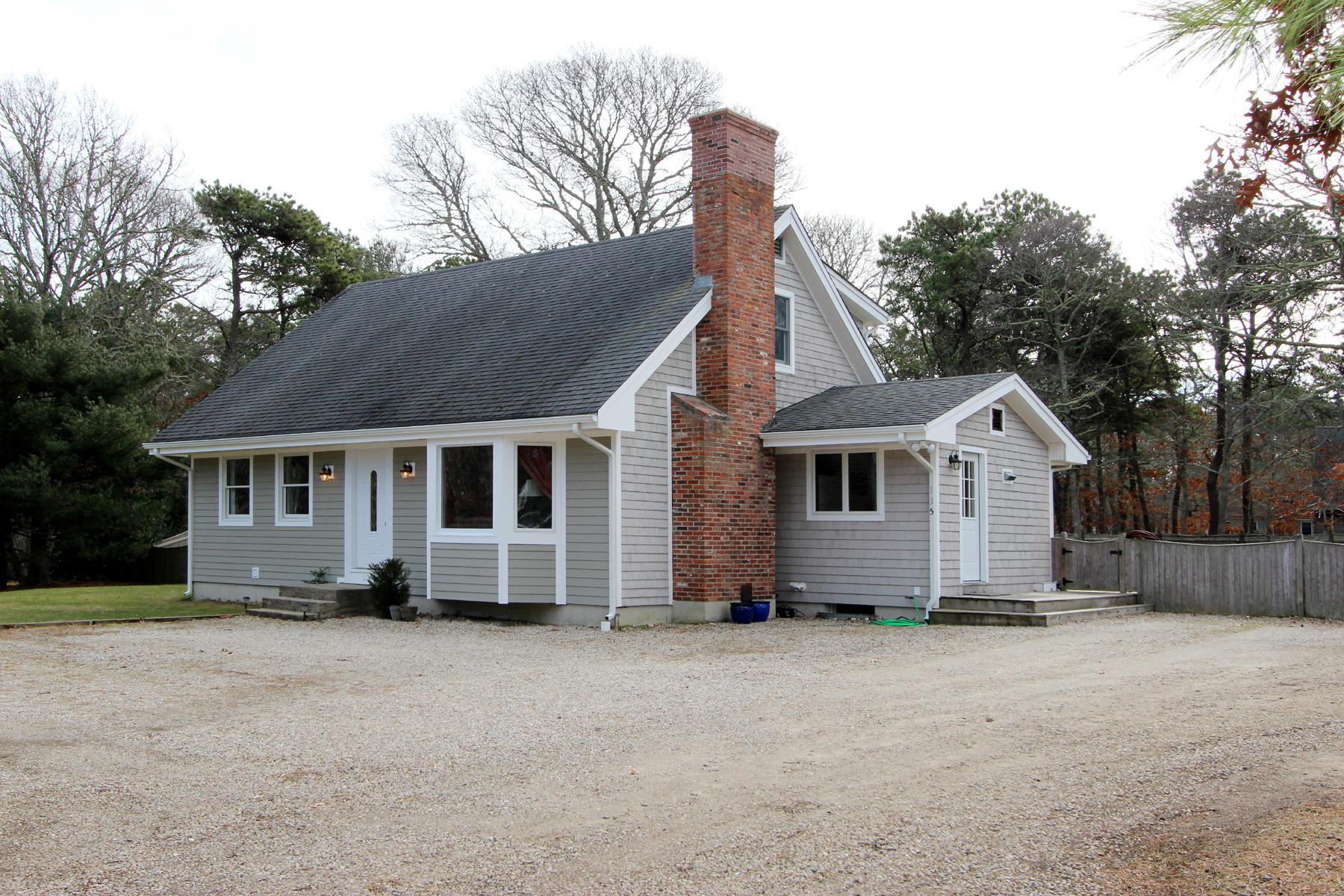 Single Family Homes για την Πώληση στο 135 Circle Drive, Eastham, MA 02642 Eastham, Μασαχουσετη 02642 Ηνωμένες Πολιτείες