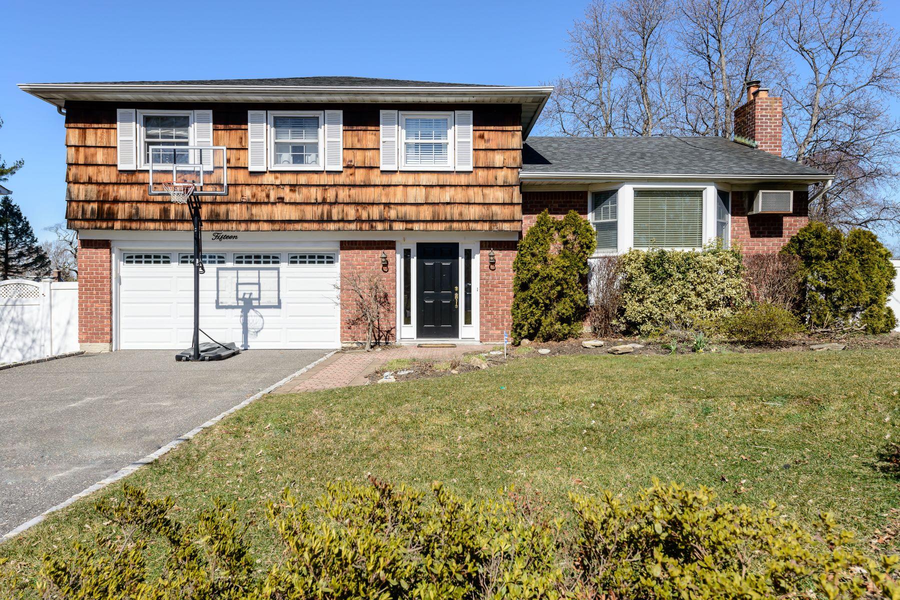 단독 가정 주택 용 매매 에 Split 15 Drohan St Huntington, 뉴욕, 11743 미국