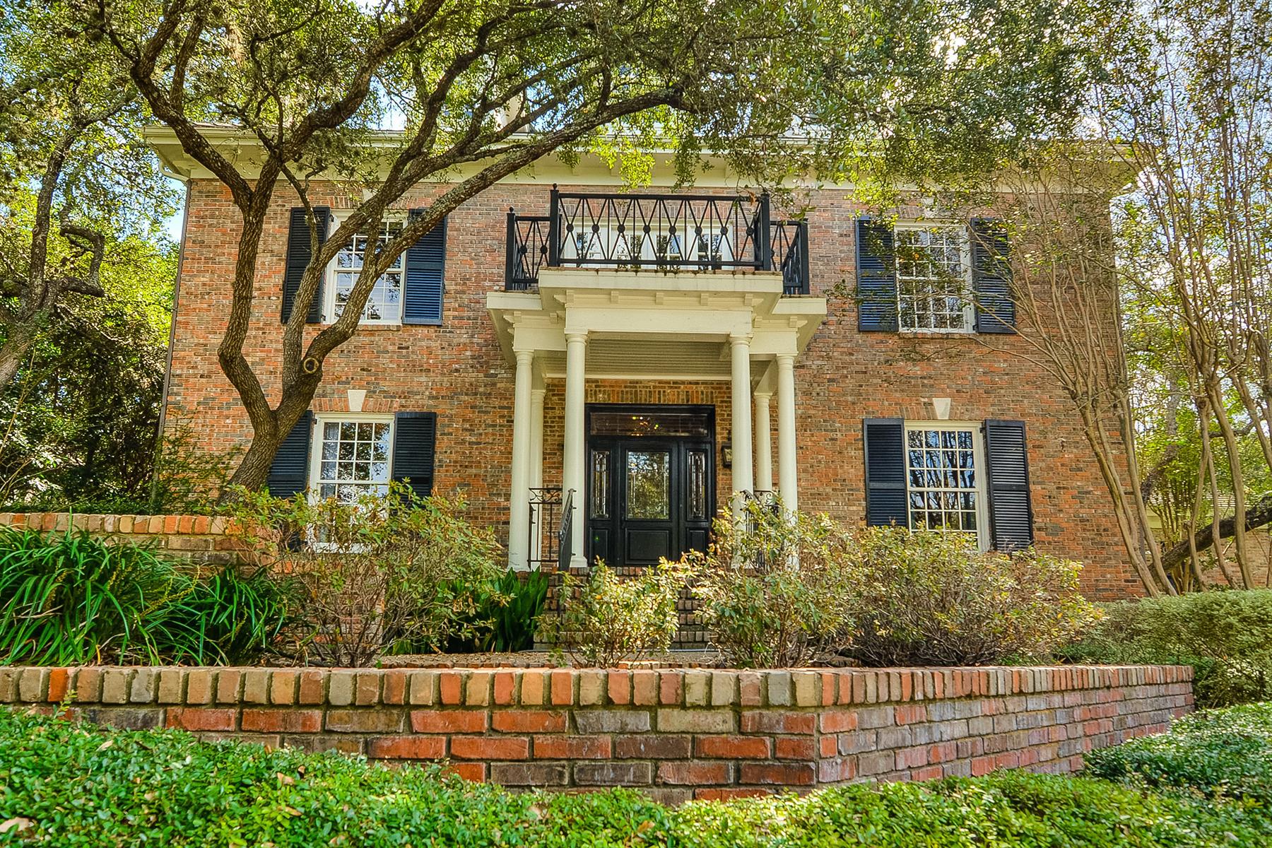 Property For Sale San Antonio